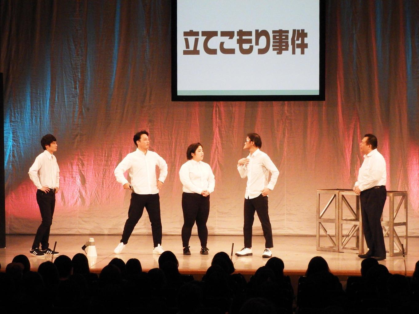 http://news.yoshimoto.co.jp/20180312103834-00088c465bd7009e8b732ab6574f81ab5fd16b3f.jpg
