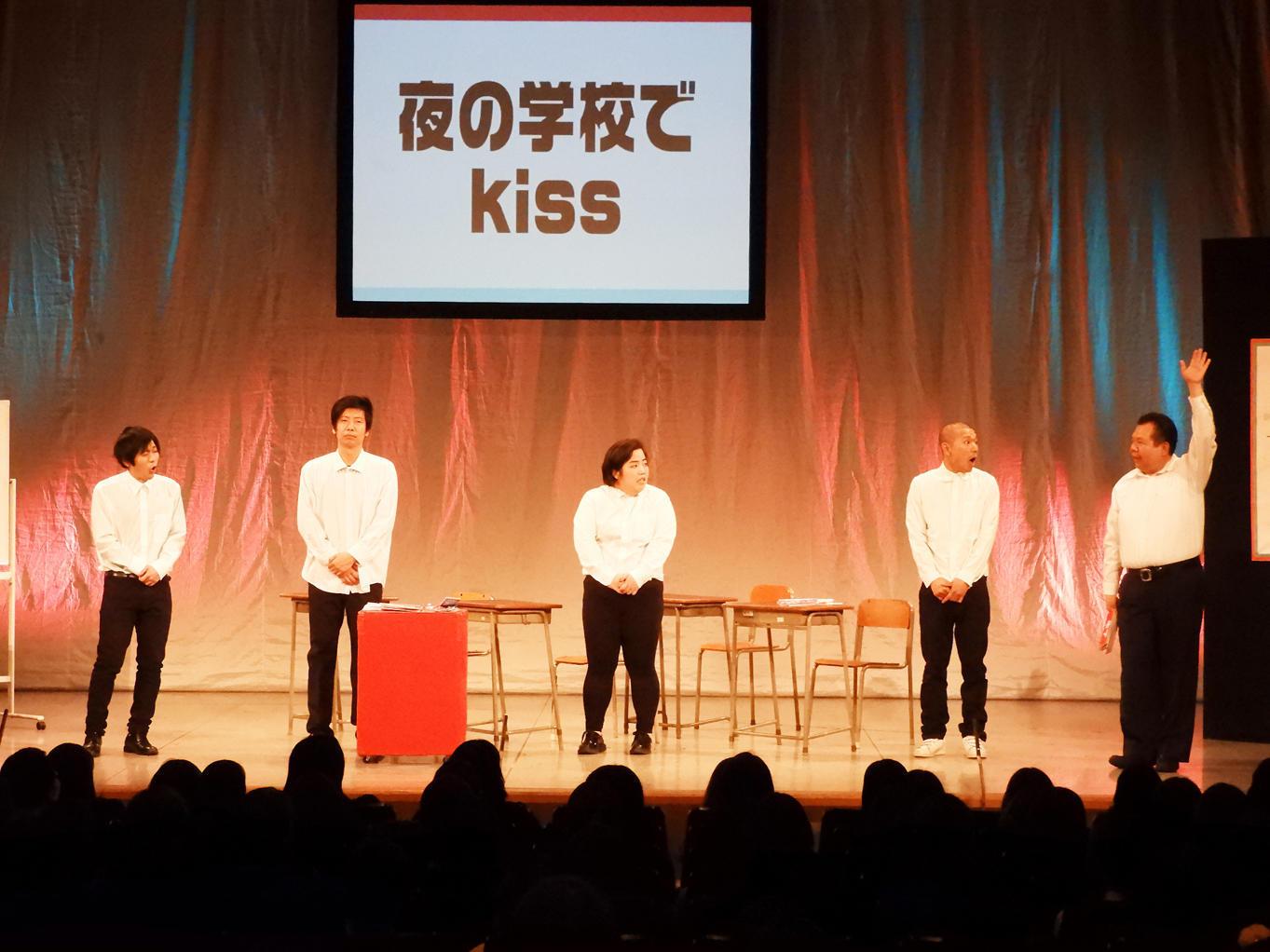 http://news.yoshimoto.co.jp/20180312104413-ebb61b3bea77575b03a734b638fa7755c3c8d457.jpg