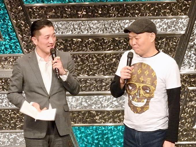 http://news.yoshimoto.co.jp/20180312200050-a19d8d36fdf5ae1f0dc62f456347926e1d677ff9.jpg