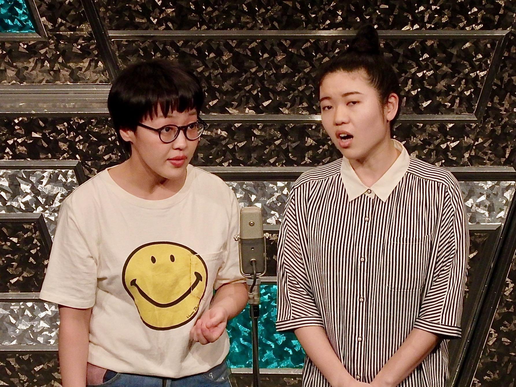 http://news.yoshimoto.co.jp/20180312200726-930190703a4013bf7d0a4c09ba5a7a9924512deb.jpg