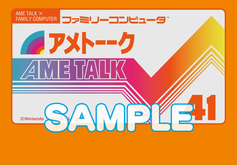 http://news.yoshimoto.co.jp/20180313103808-82c7d9e828172bb159de3adaef566b2494e7cc83.jpg