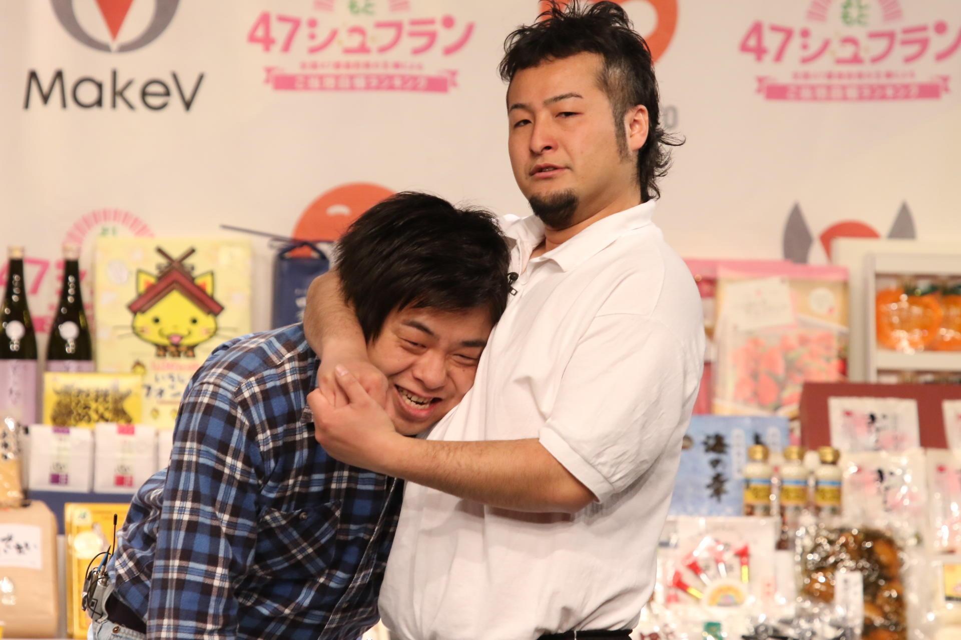 http://news.yoshimoto.co.jp/20180313170645-04bef7d39ec8db0efb0b62204f779d66984d9a48.jpg