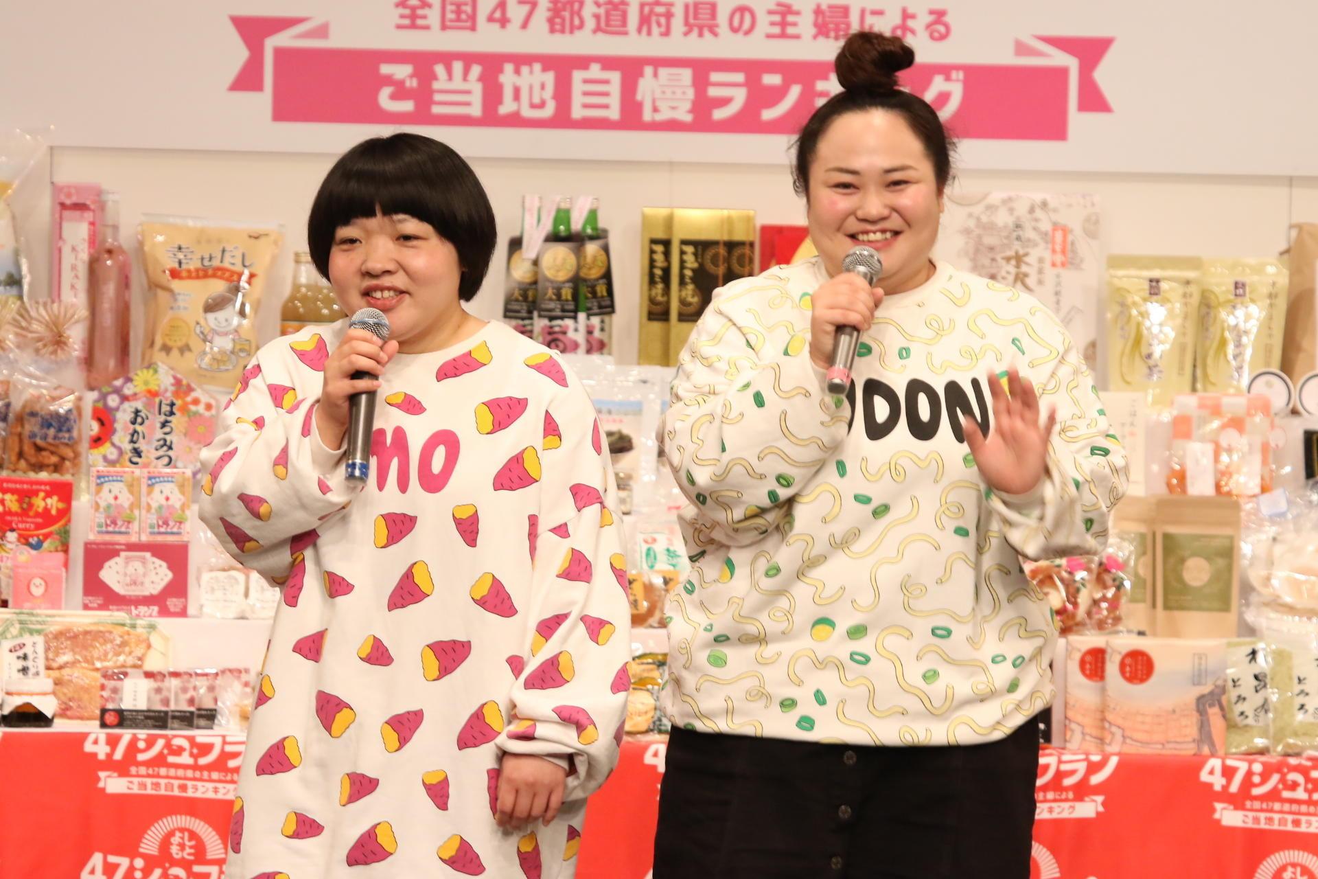 http://news.yoshimoto.co.jp/20180313170732-2e9d3b21d6f56e915173bd68770a10248ed8adba.jpg