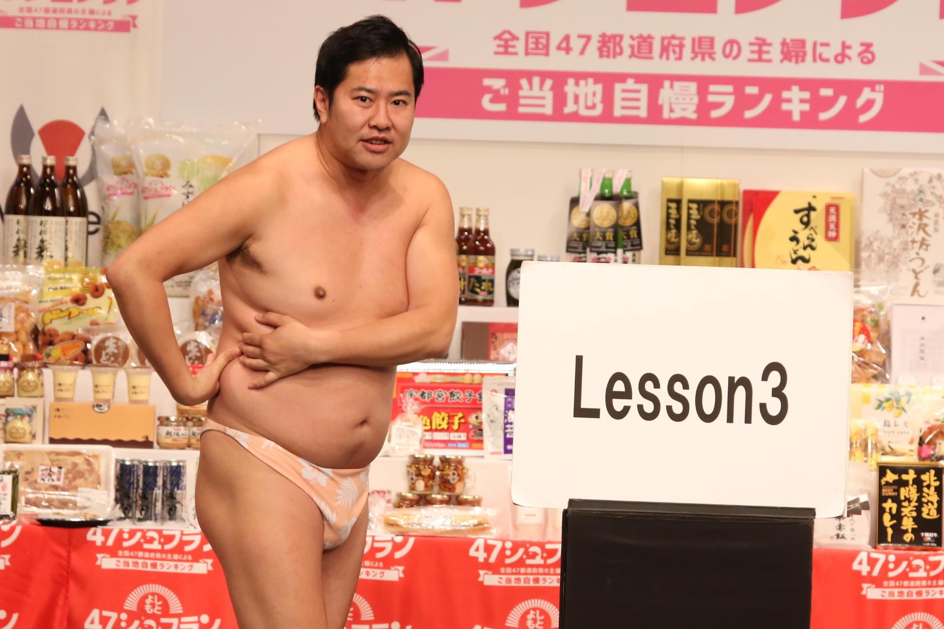 http://news.yoshimoto.co.jp/20180313170806-f773deaa8c9854056f581285f4f4cef3266a92aa.jpg