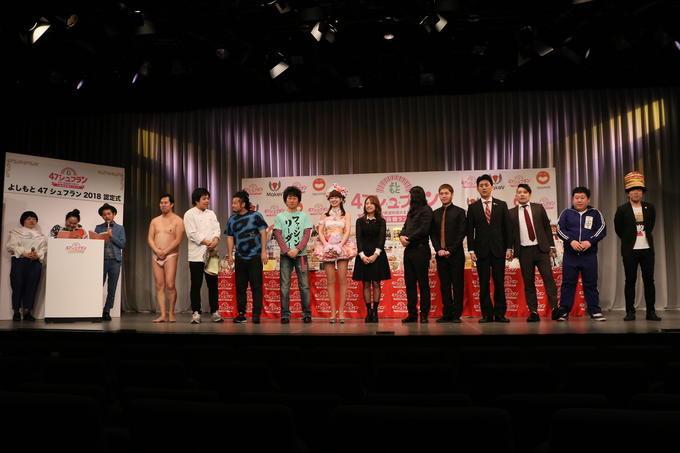 http://news.yoshimoto.co.jp/20180313171150-a56b067e588c33870dda2d4aec9f2c036dc3cfda.jpg