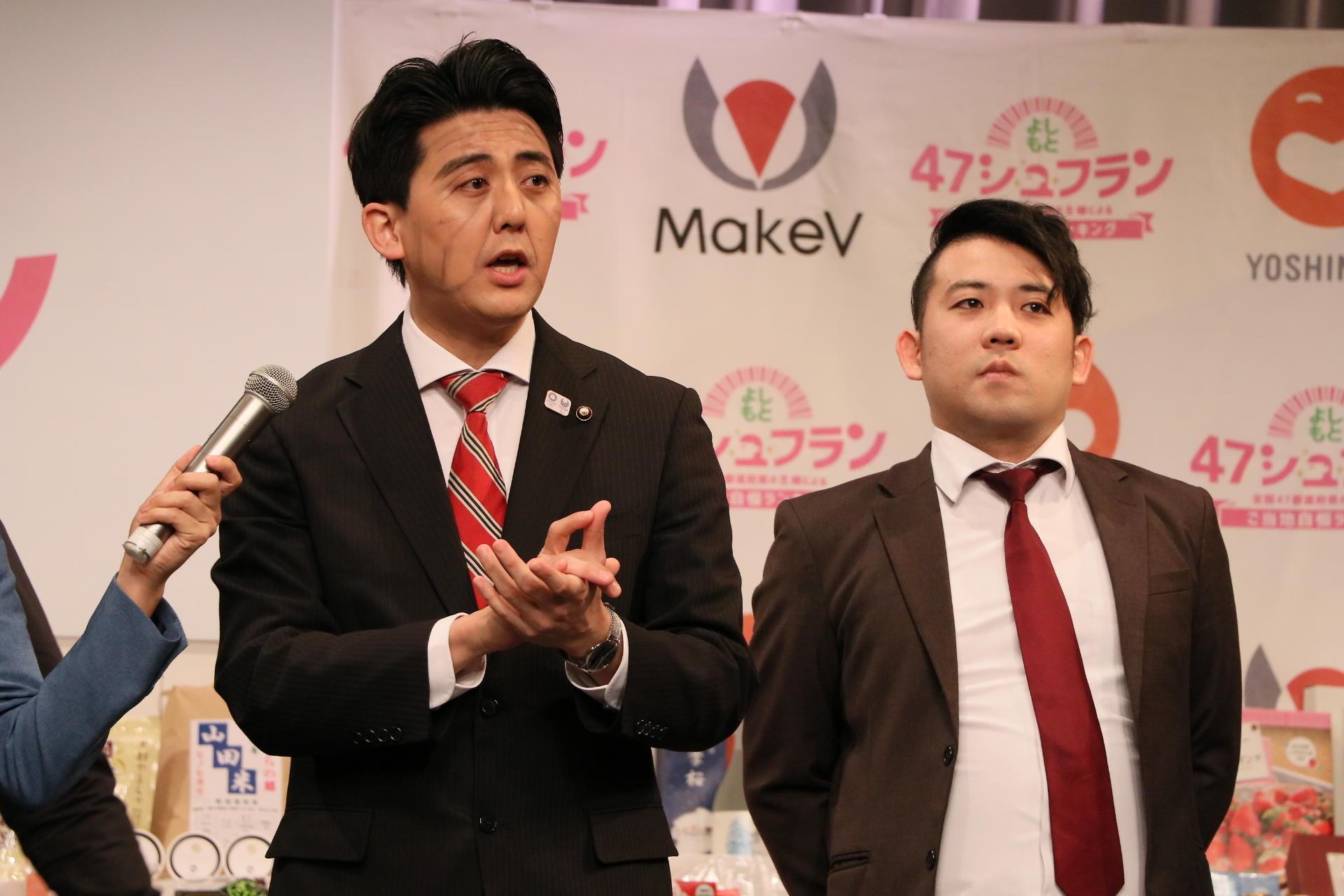 http://news.yoshimoto.co.jp/20180313171411-bf55cd879dd9bfed05f8a34cdf88c052f643eb20.jpg