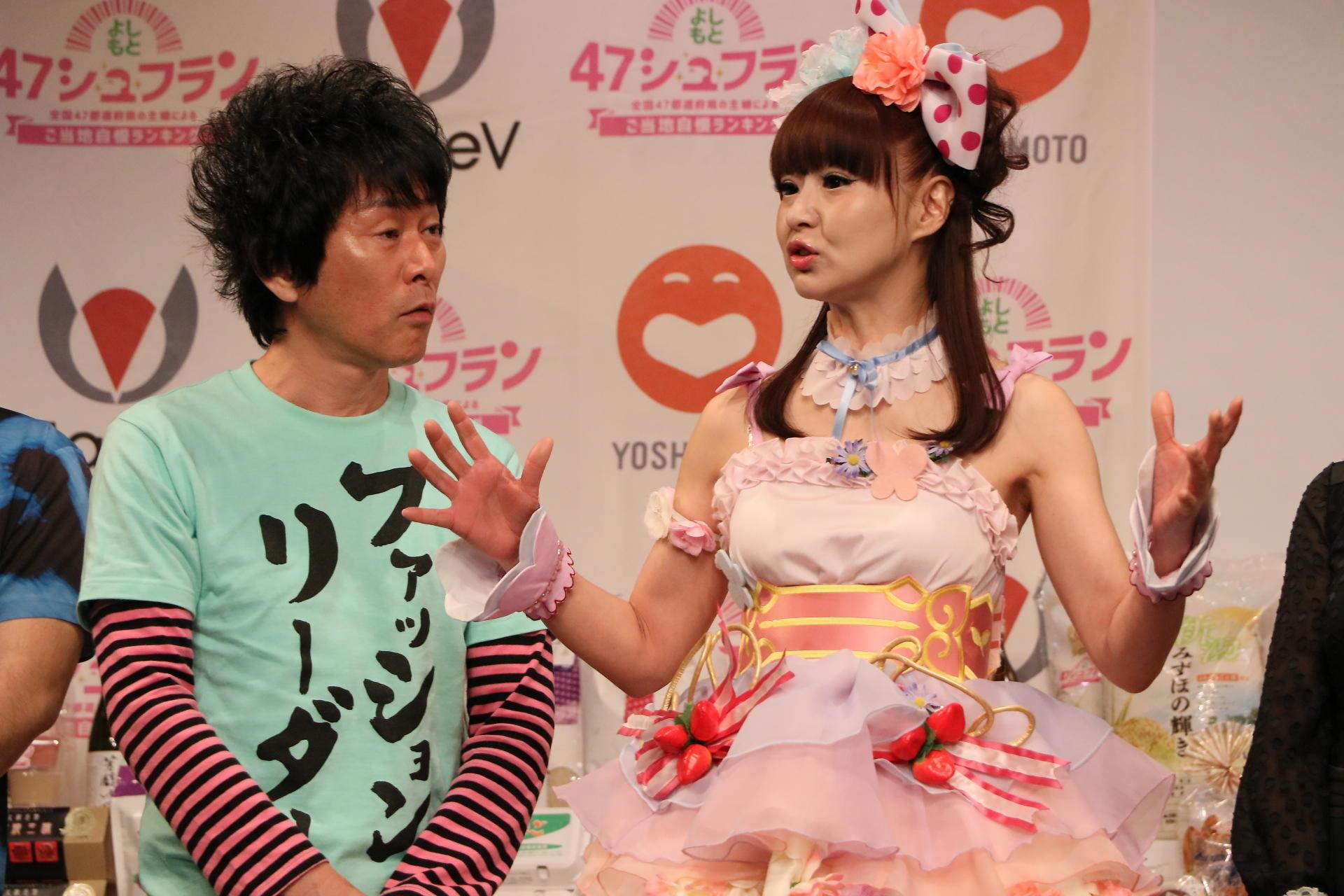 http://news.yoshimoto.co.jp/20180313171528-0b299f50fb9f25abcafe67e5d63fa53e69f5a40e.jpg