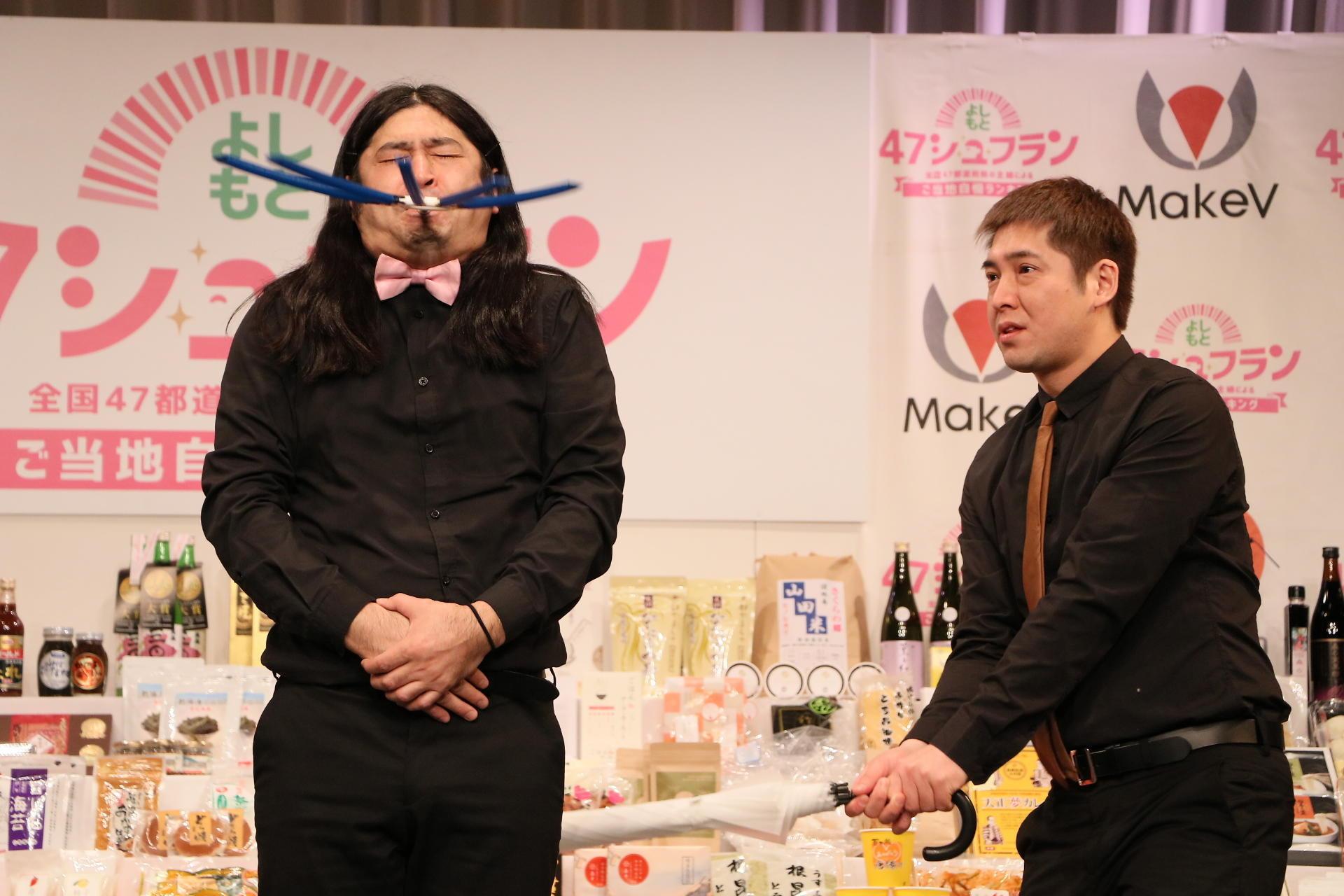 http://news.yoshimoto.co.jp/20180313171733-9320cb9d6b6803351c44b6007de6710a9f0fd9c6.jpg