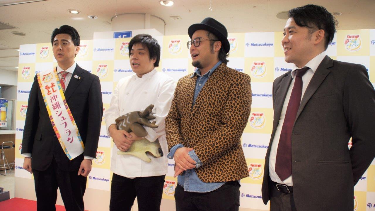 http://news.yoshimoto.co.jp/20180314125714-19a5d905a480ad29e00d53abcdb00b3030950d2b.jpg