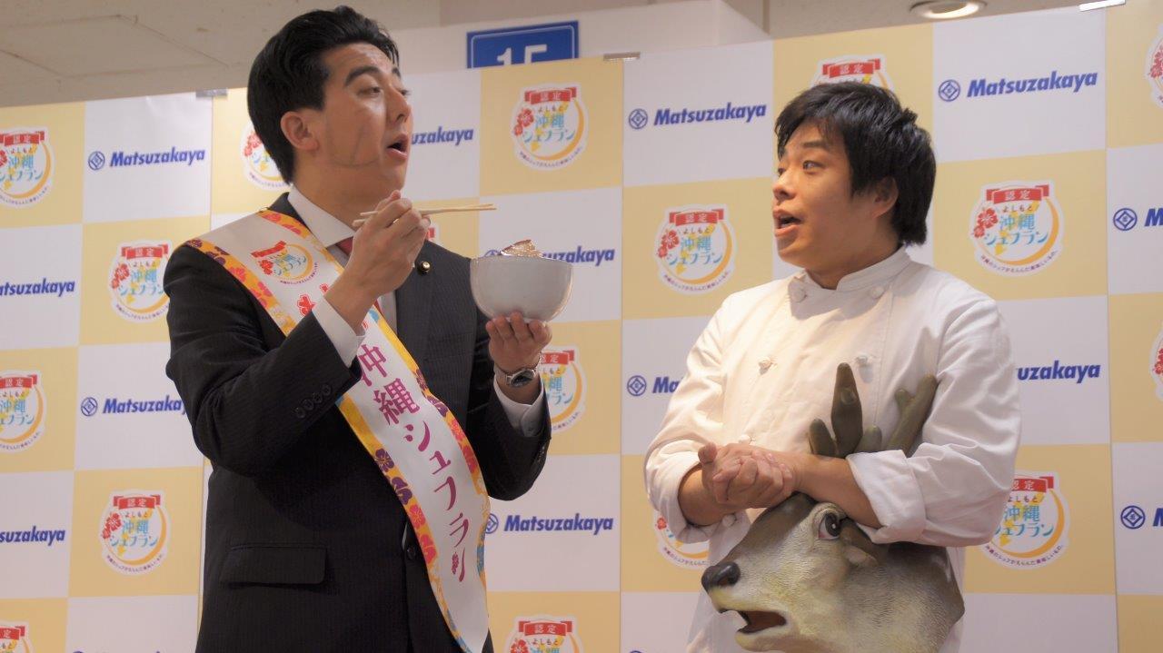 http://news.yoshimoto.co.jp/20180314125714-2a01d4be8062a268eac4454386780abaa0edb5eb.jpg