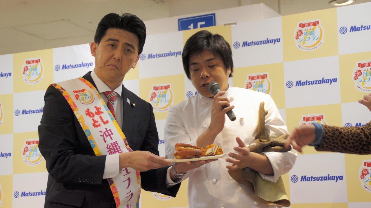 http://news.yoshimoto.co.jp/20180314125715-05219cabe36c238aced42820e6e5870cb4440c7c.jpg