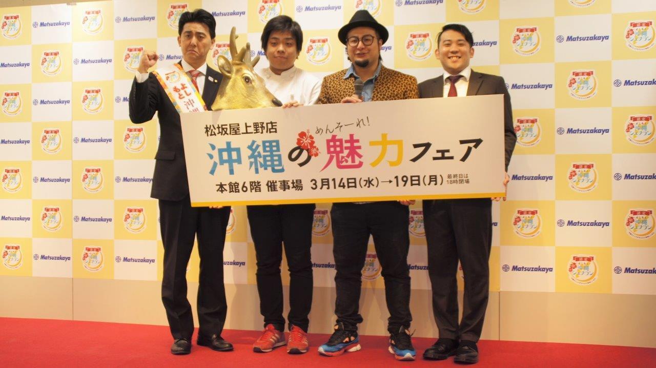 http://news.yoshimoto.co.jp/20180314125808-a0eba70769688fd6a7d4e97badffd9bf13be16f9.jpg