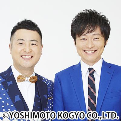 http://news.yoshimoto.co.jp/20180314161650-9ed952d53b99233bc53c94a0ca50ce028096b3d4.jpg
