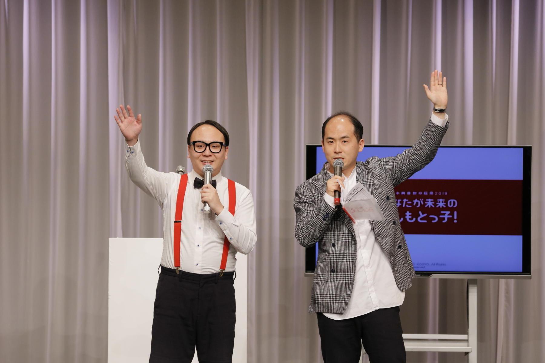 http://news.yoshimoto.co.jp/20180314164008-3fa6d4c2b2e1cae9e71c9ca49823e63bbe3138e4.jpg