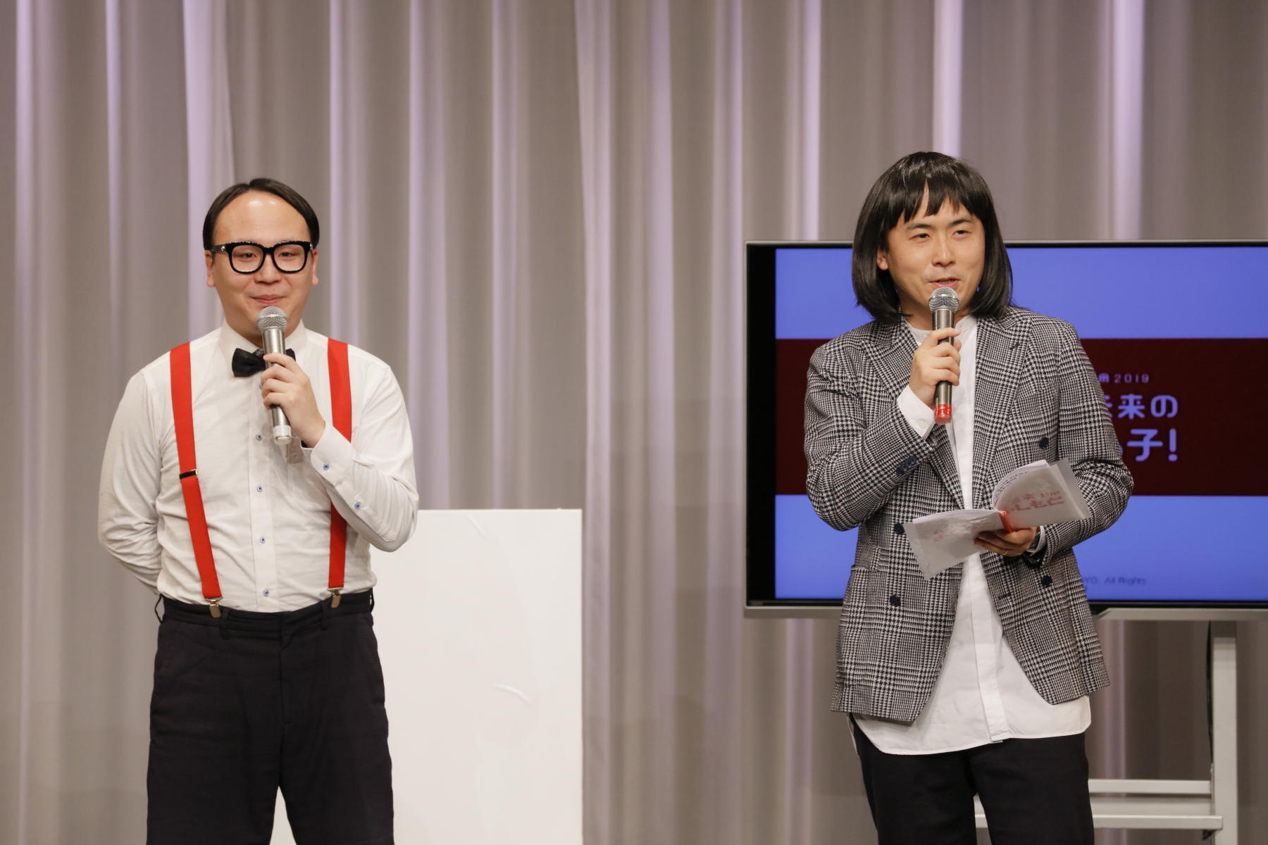 http://news.yoshimoto.co.jp/20180314164130-72935cf3cf718a0d930fcd33ce801f25e6de89a1.jpg