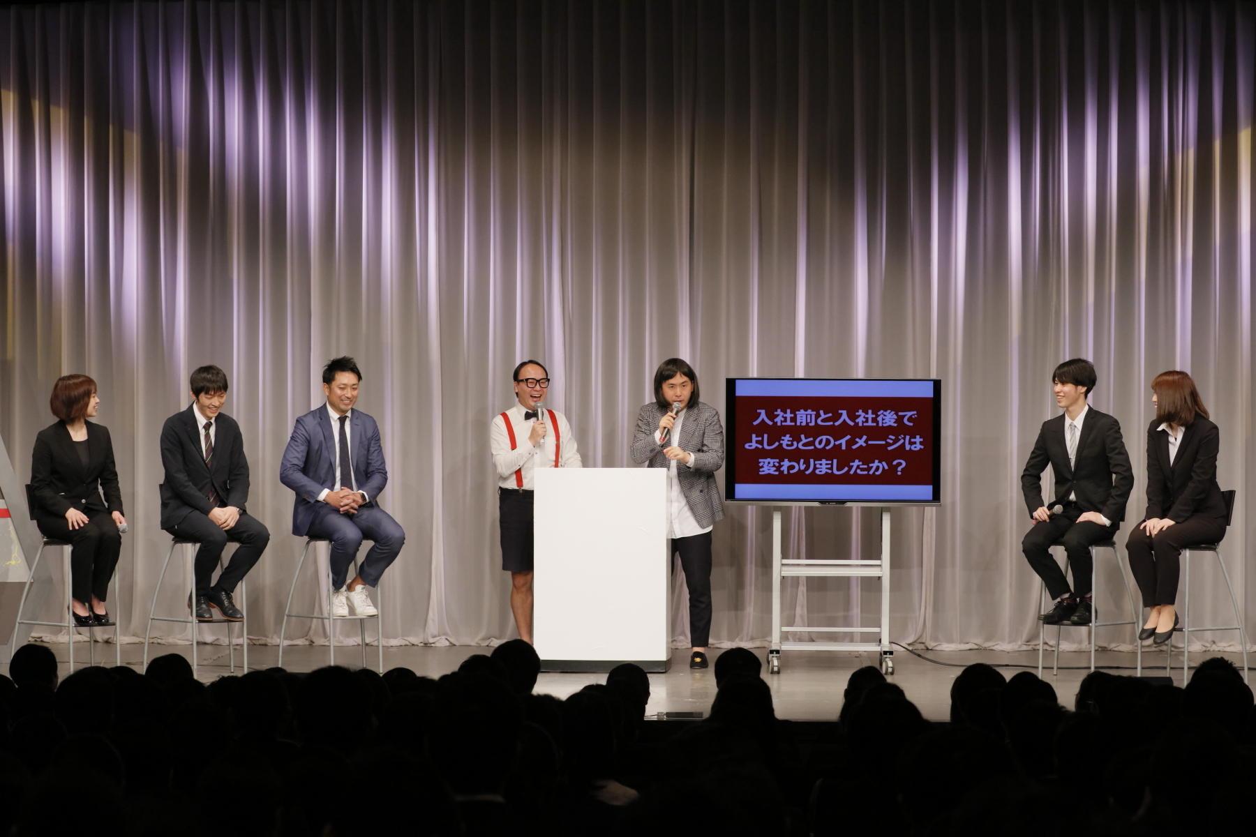http://news.yoshimoto.co.jp/20180314164420-f4473b4f017d273fcbe2a43dbe1bf12f3f555a90.jpg