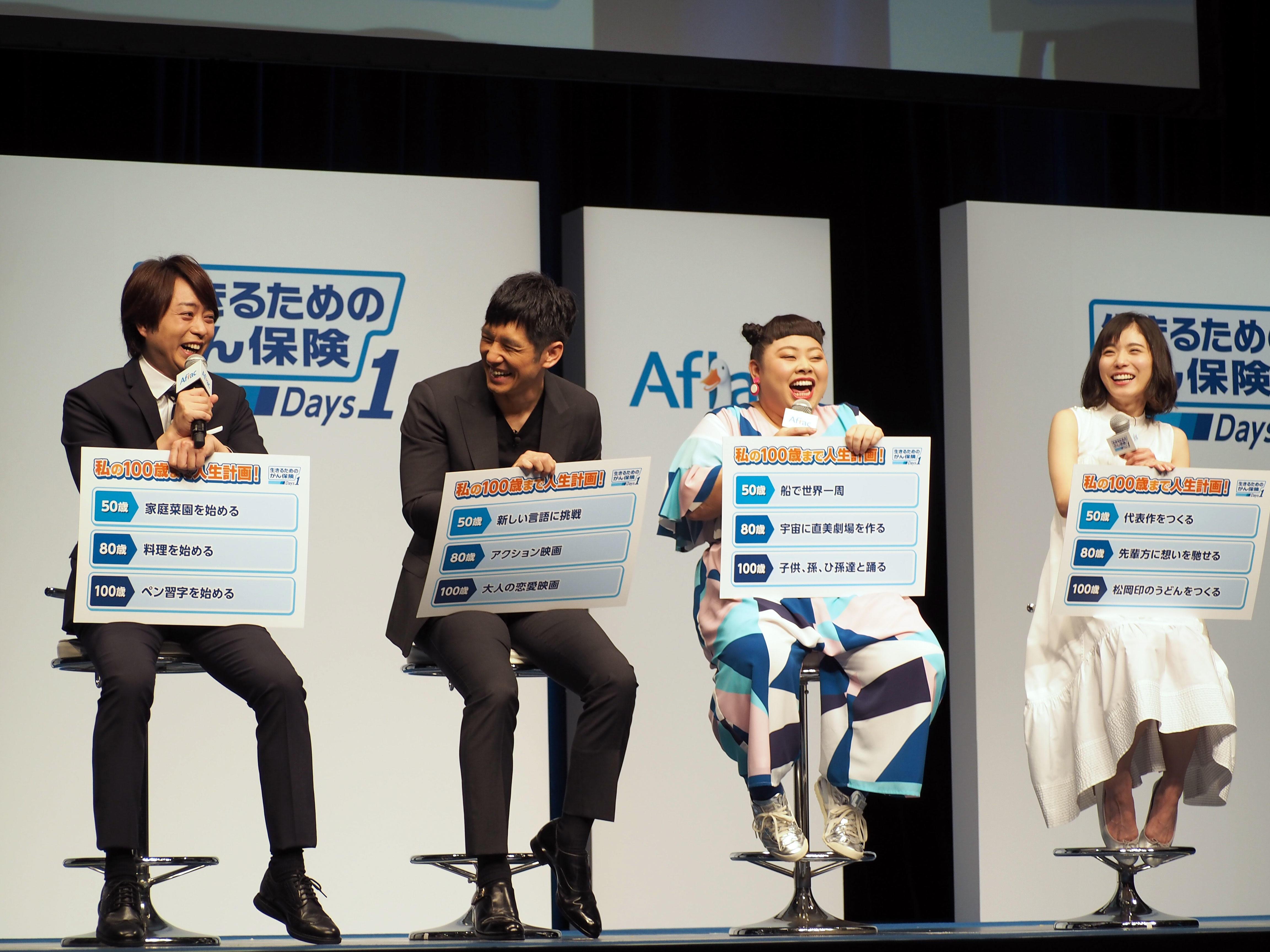 http://news.yoshimoto.co.jp/20180314185502-82eb17810cca5dcdb75940ff3b3a949631430c3e.jpg