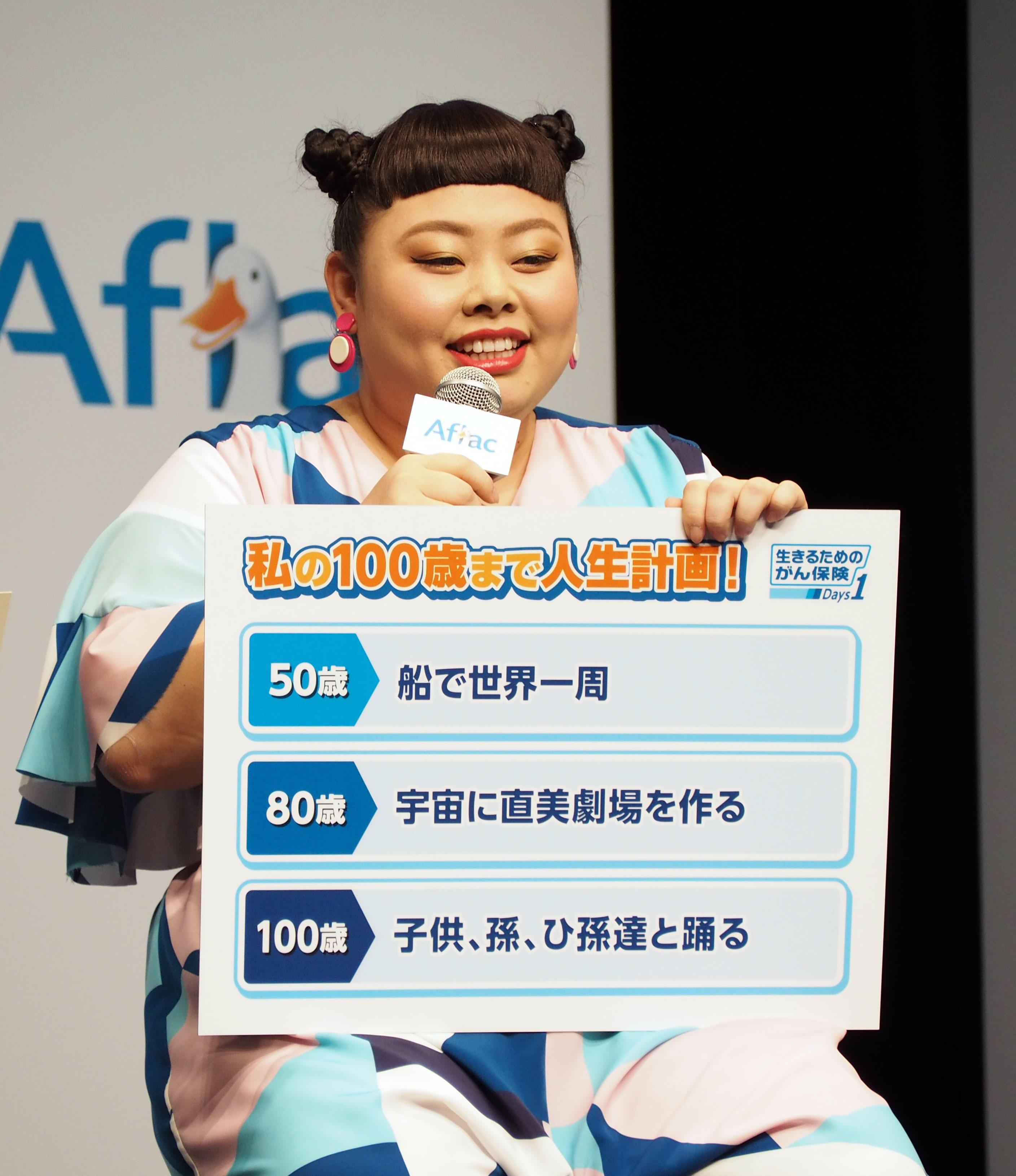 http://news.yoshimoto.co.jp/20180314185534-526aa95ad05e80189401267251fbf423f3c818a4.jpg