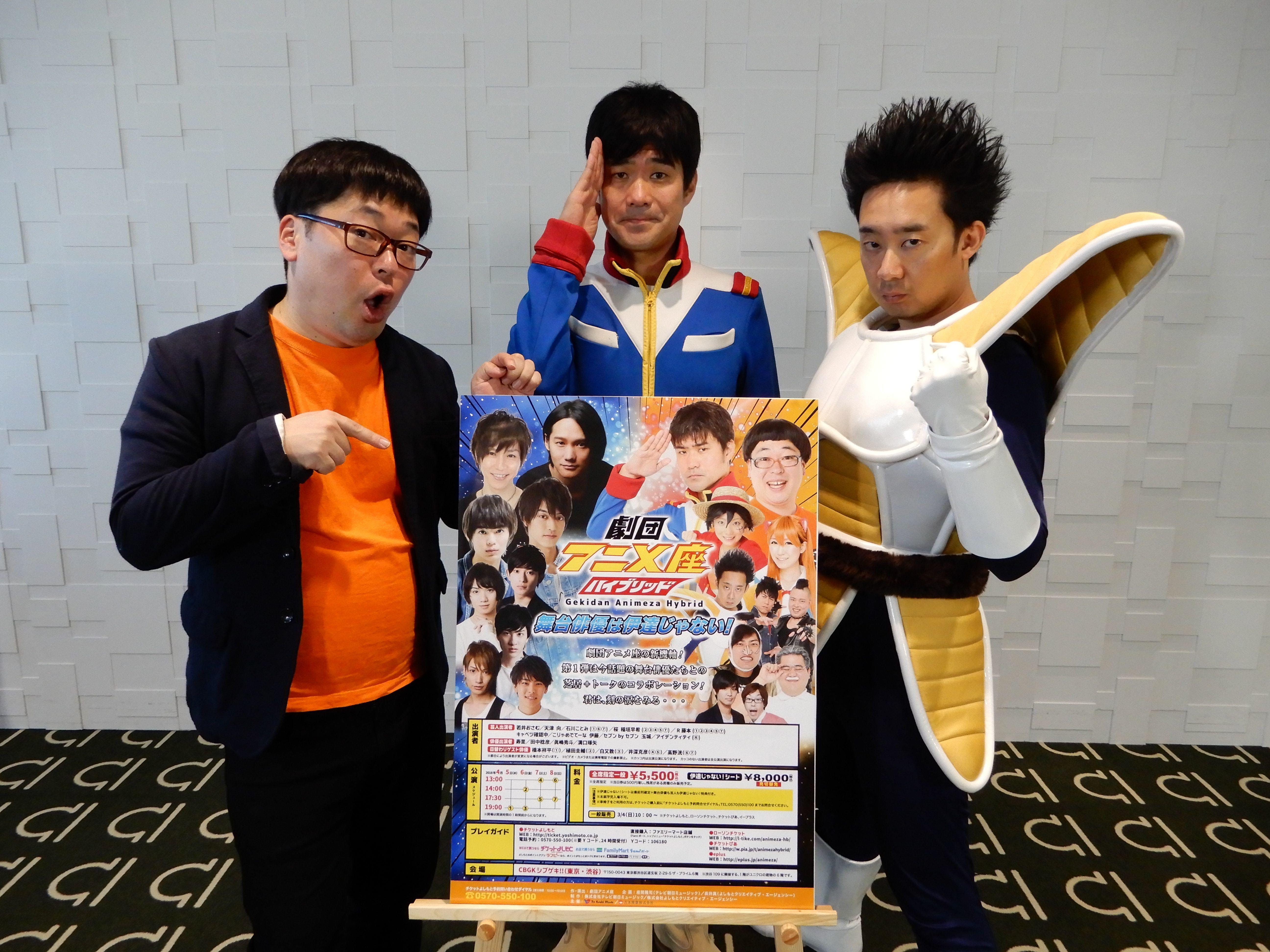 http://news.yoshimoto.co.jp/20180316233442-d9843302bc617df963bdb902a182dd3d2dde1dc9.jpg