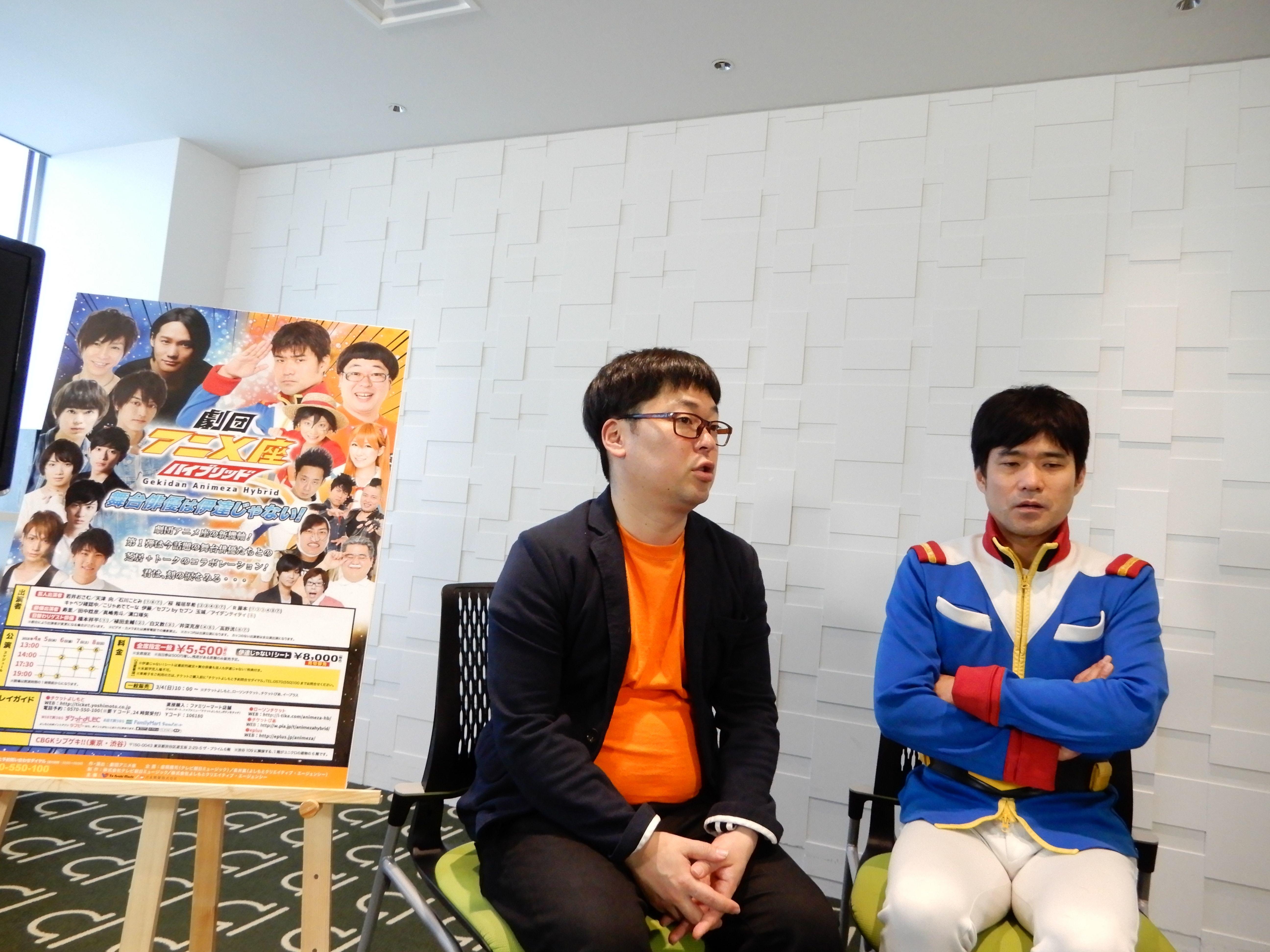 http://news.yoshimoto.co.jp/20180316233603-1f20cb304ecd22d53b53f0ced1dcd01c6af7b6d4.jpg