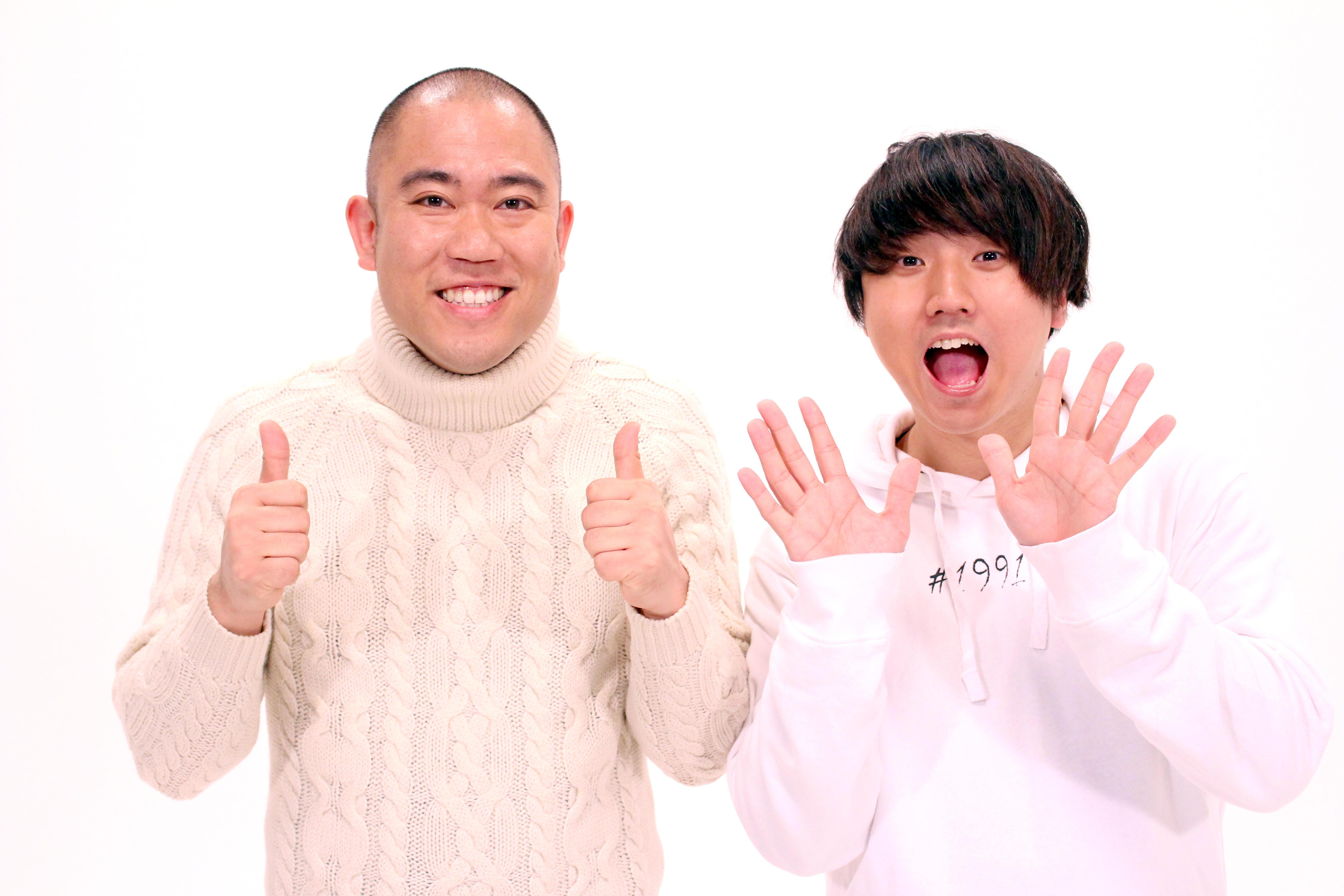 http://news.yoshimoto.co.jp/20180322145920-5bf1549e03226c530b6b980265f73c7e3d7dcbf0.jpg