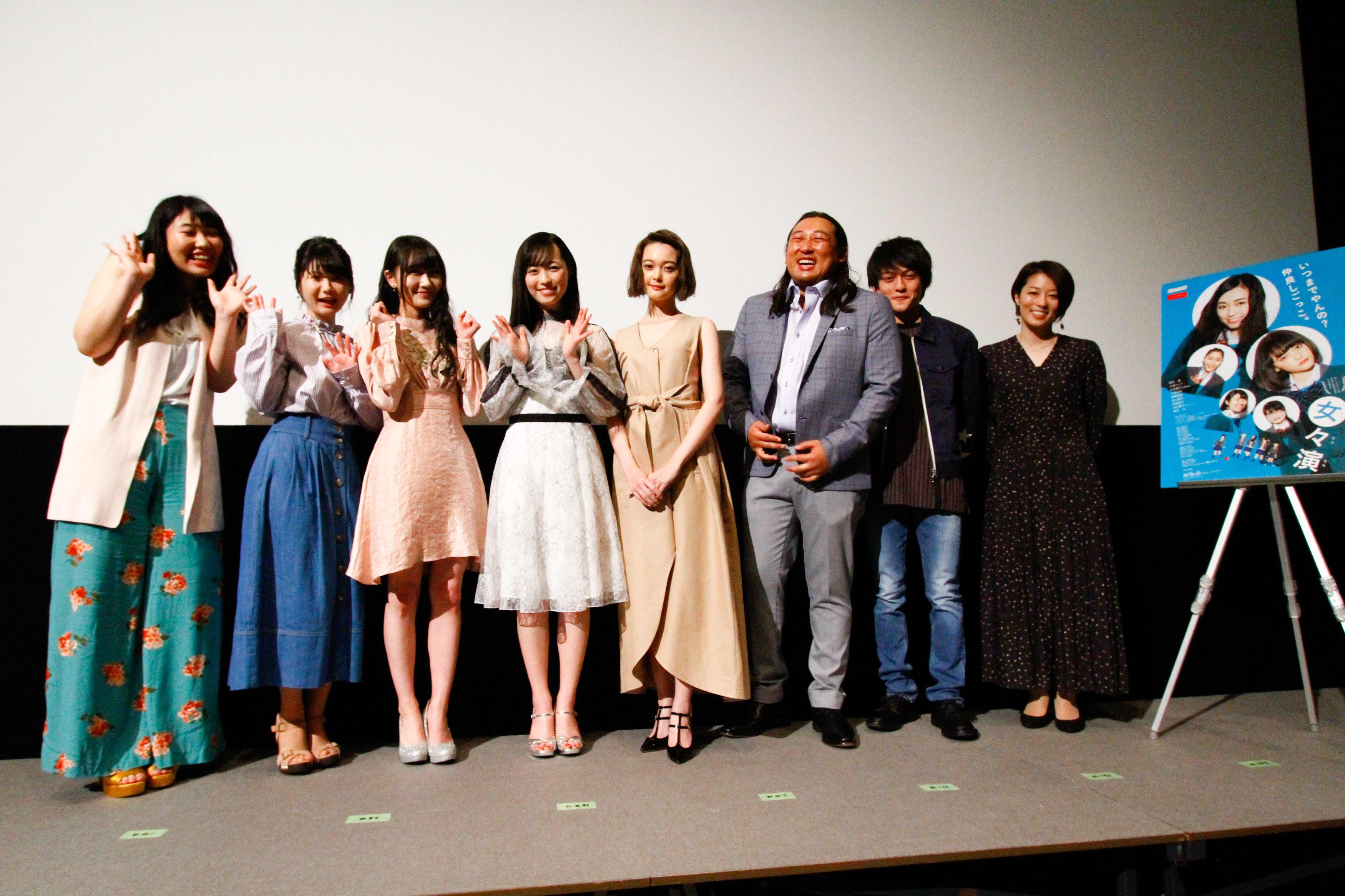 http://news.yoshimoto.co.jp/20180325083452-9e5fb4cfe5f24944341c31e874820886f96201de.jpg
