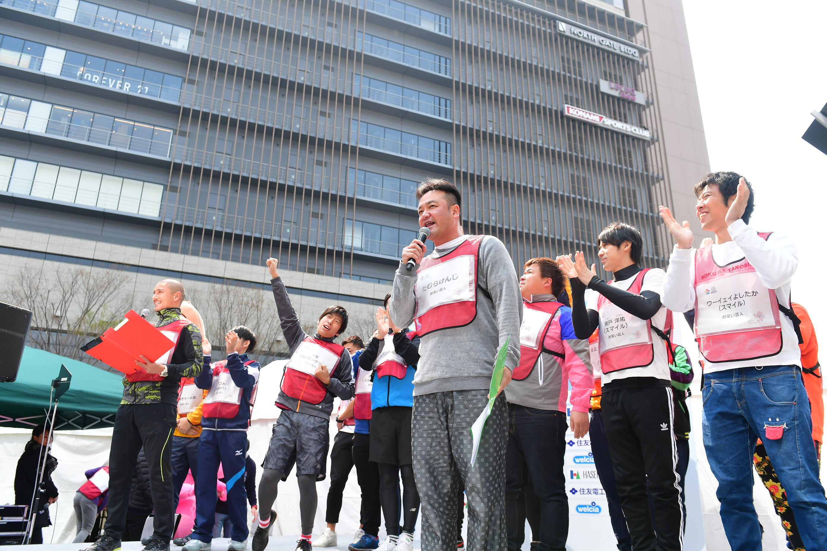 http://news.yoshimoto.co.jp/20180325175045-06c7b2098703a2e88d63da94cb38adc624b00244.jpg