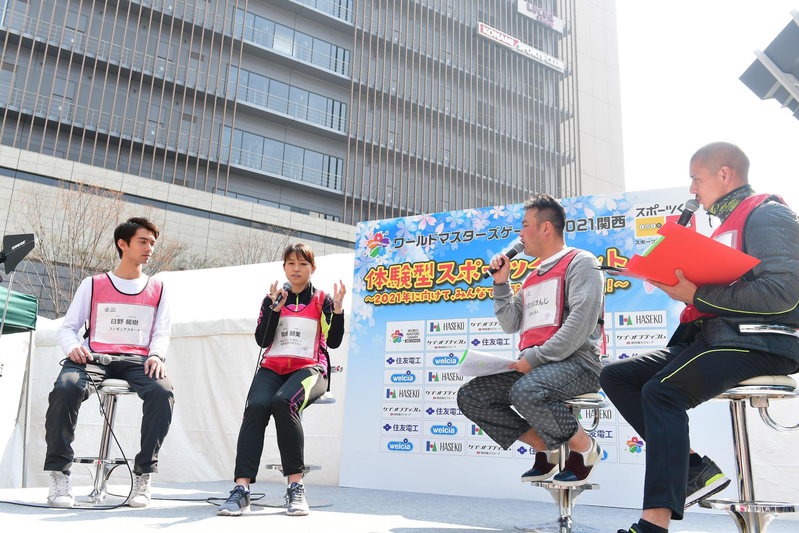 http://news.yoshimoto.co.jp/20180325181107-8abc864137fa756912ad8685d2cf1911489b59e3.jpg