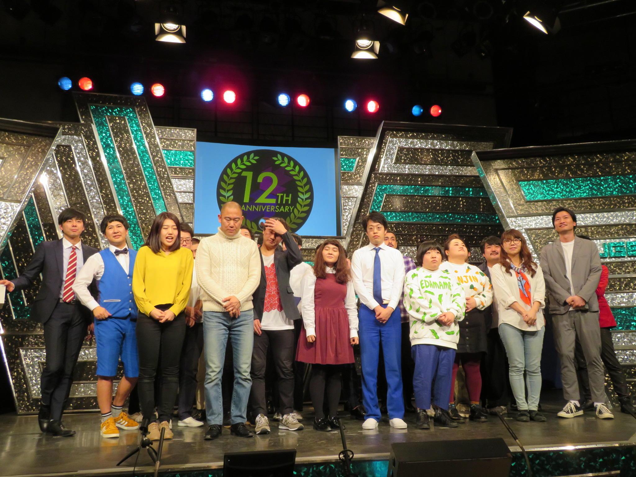 http://news.yoshimoto.co.jp/20180326004655-581000786d791acb7c90d229a1b35ea74c16baa9.jpg