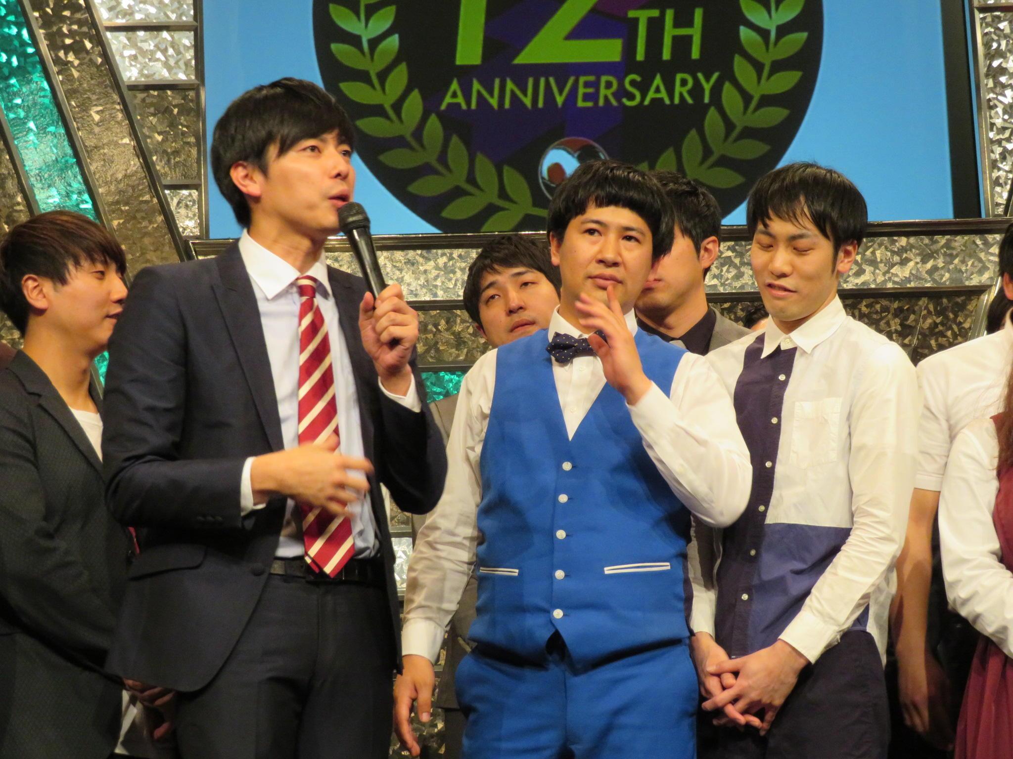 http://news.yoshimoto.co.jp/20180326005001-d1eafa8a17db43f7e791e4e78183c874069b68f6.jpg