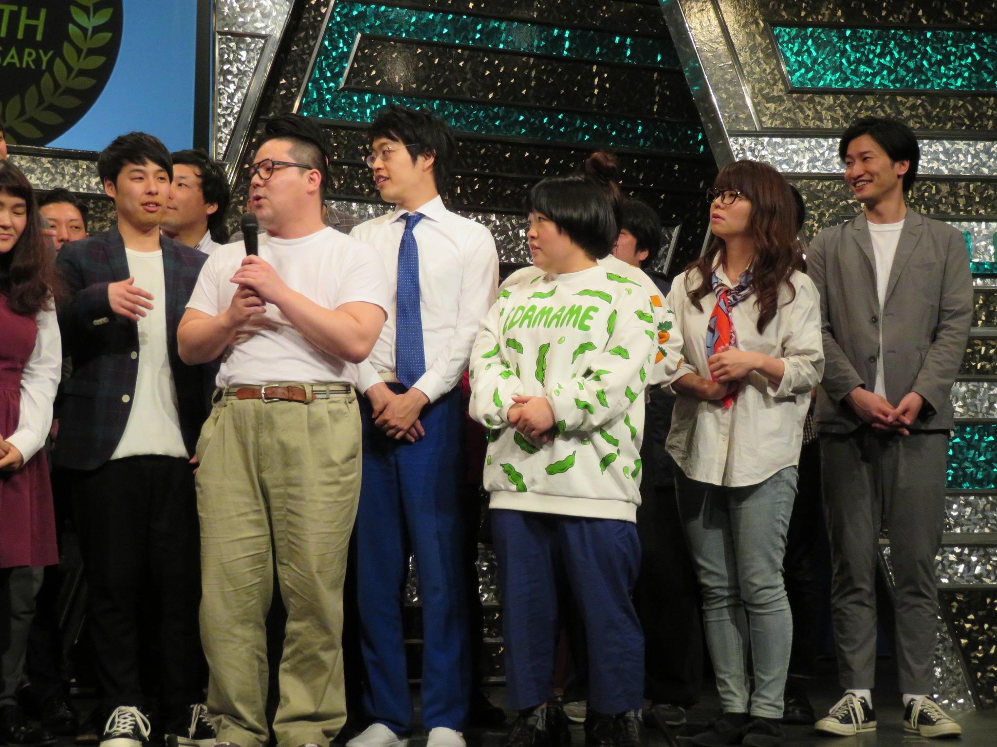 http://news.yoshimoto.co.jp/20180326005030-6ee7bf82faead3568557c981ec31e5a4b05407b8.jpg