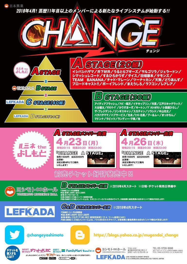 http://news.yoshimoto.co.jp/20180327175927-4fc95ca2ee10be260a57a36692704a0e18053a25.jpg