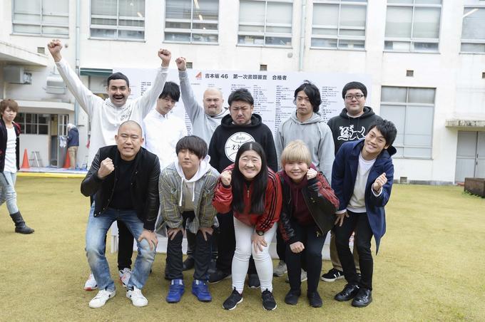 http://news.yoshimoto.co.jp/20180327190933-3d7b18758e065e99c3925febcbd84377b293f6dd.jpg