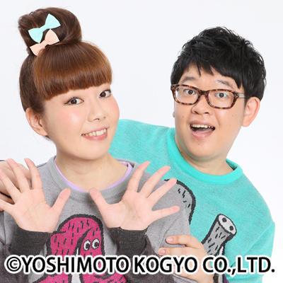 http://news.yoshimoto.co.jp/20180329184042-b14e830c70ac7908c7399420d8f6217be43bff40.jpg