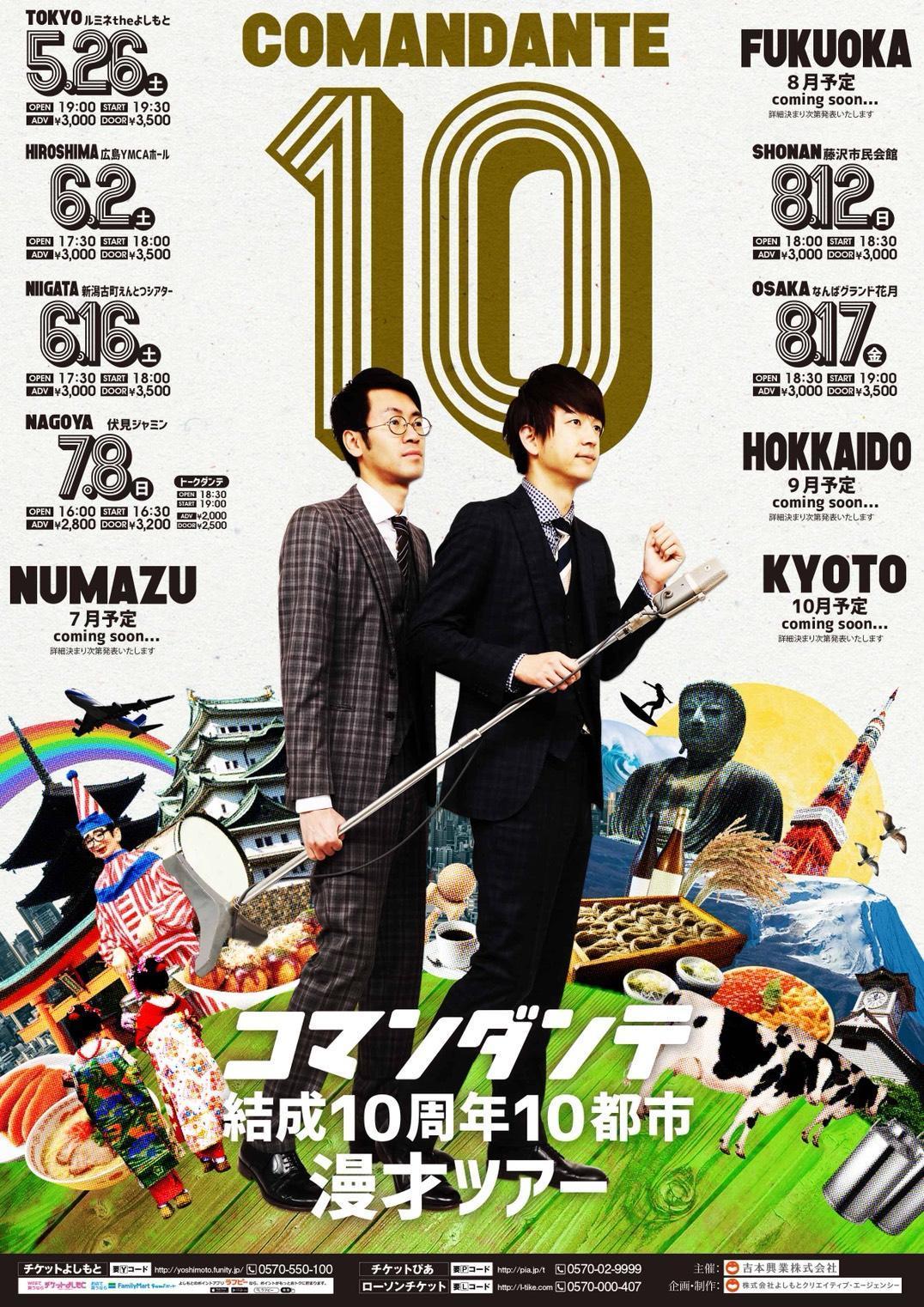 http://news.yoshimoto.co.jp/20180330094530-2fba4f1a6828d7e48944493db2a3248af6701073.jpg