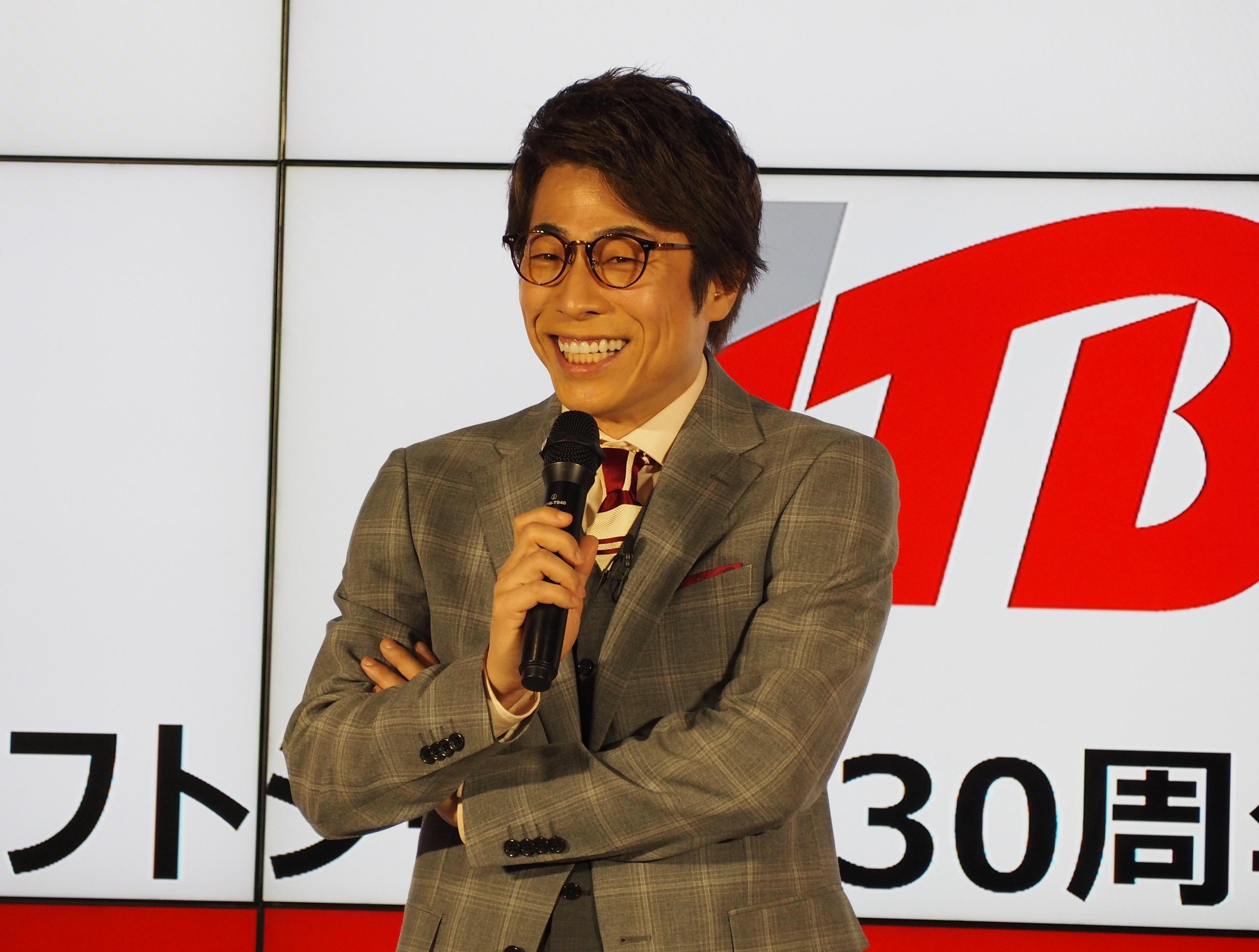 http://news.yoshimoto.co.jp/20180330121422-761ab52ebcaa94cba7e59cc288f2db0239da83a0.jpg