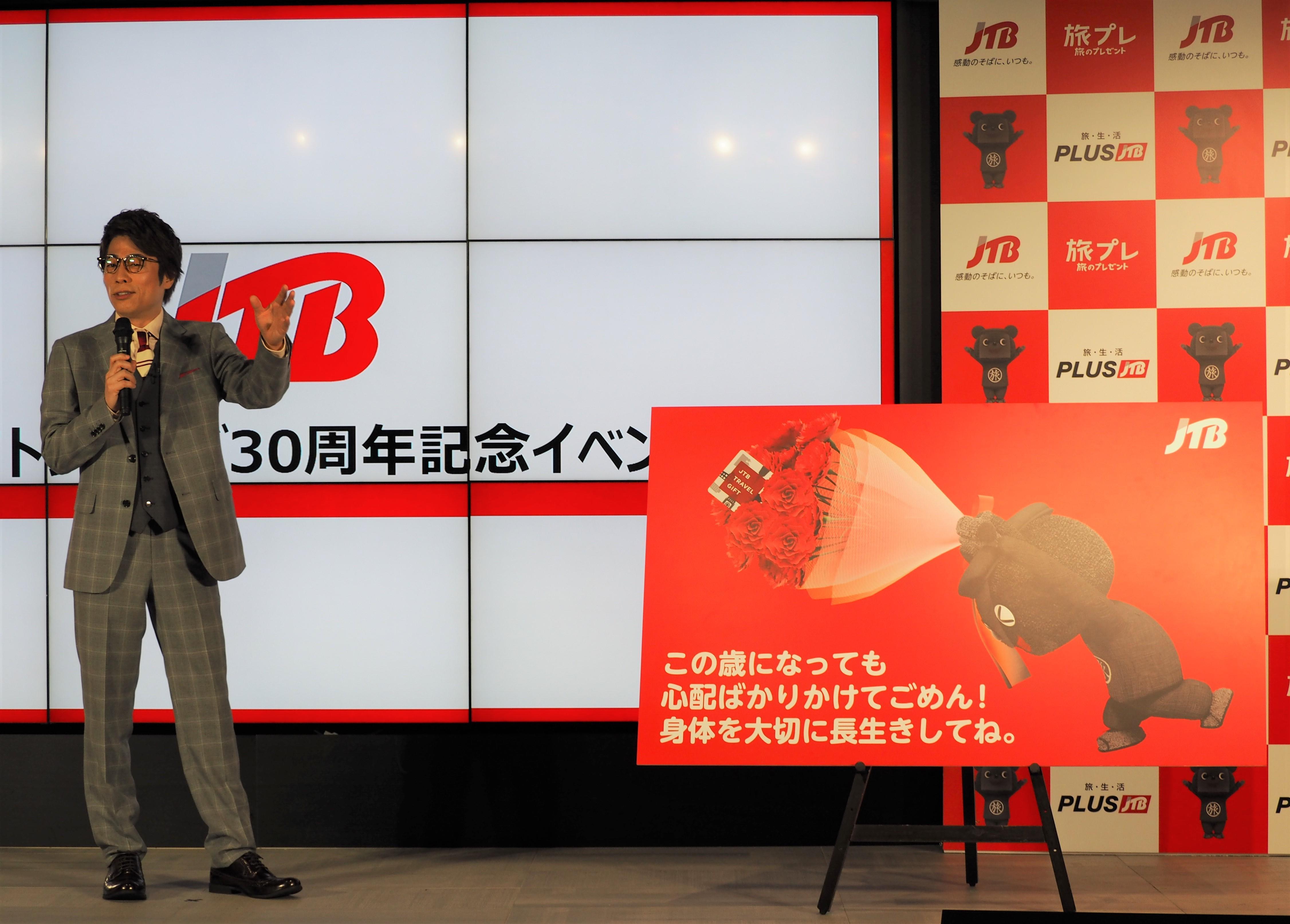 http://news.yoshimoto.co.jp/20180330121502-3e606456fe43a37c66ecb9e1a361094a40ed0565.jpg