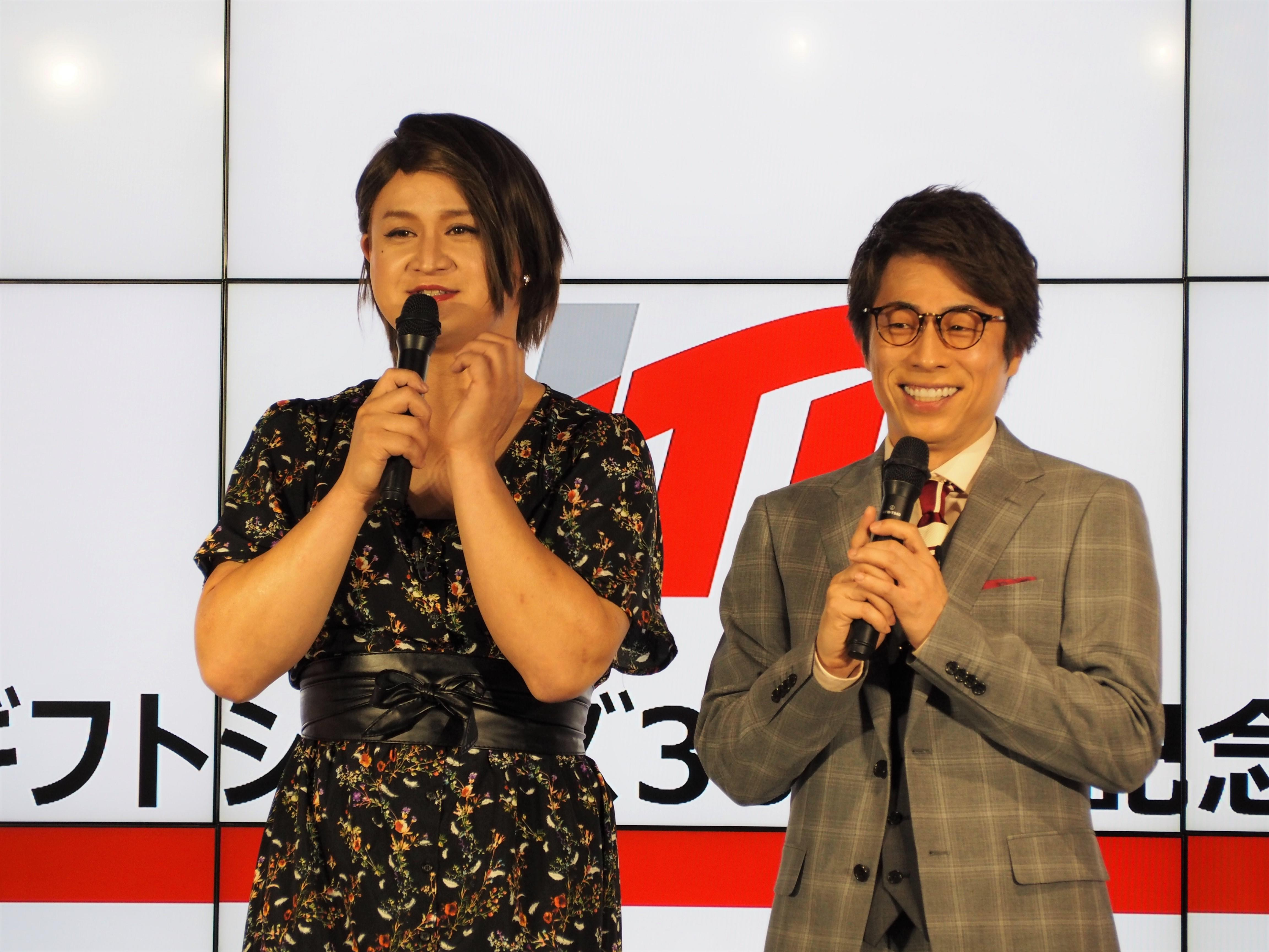 http://news.yoshimoto.co.jp/20180330121658-2ae36cb620b711c048bdf51351394ca8a5f5e85c.jpg
