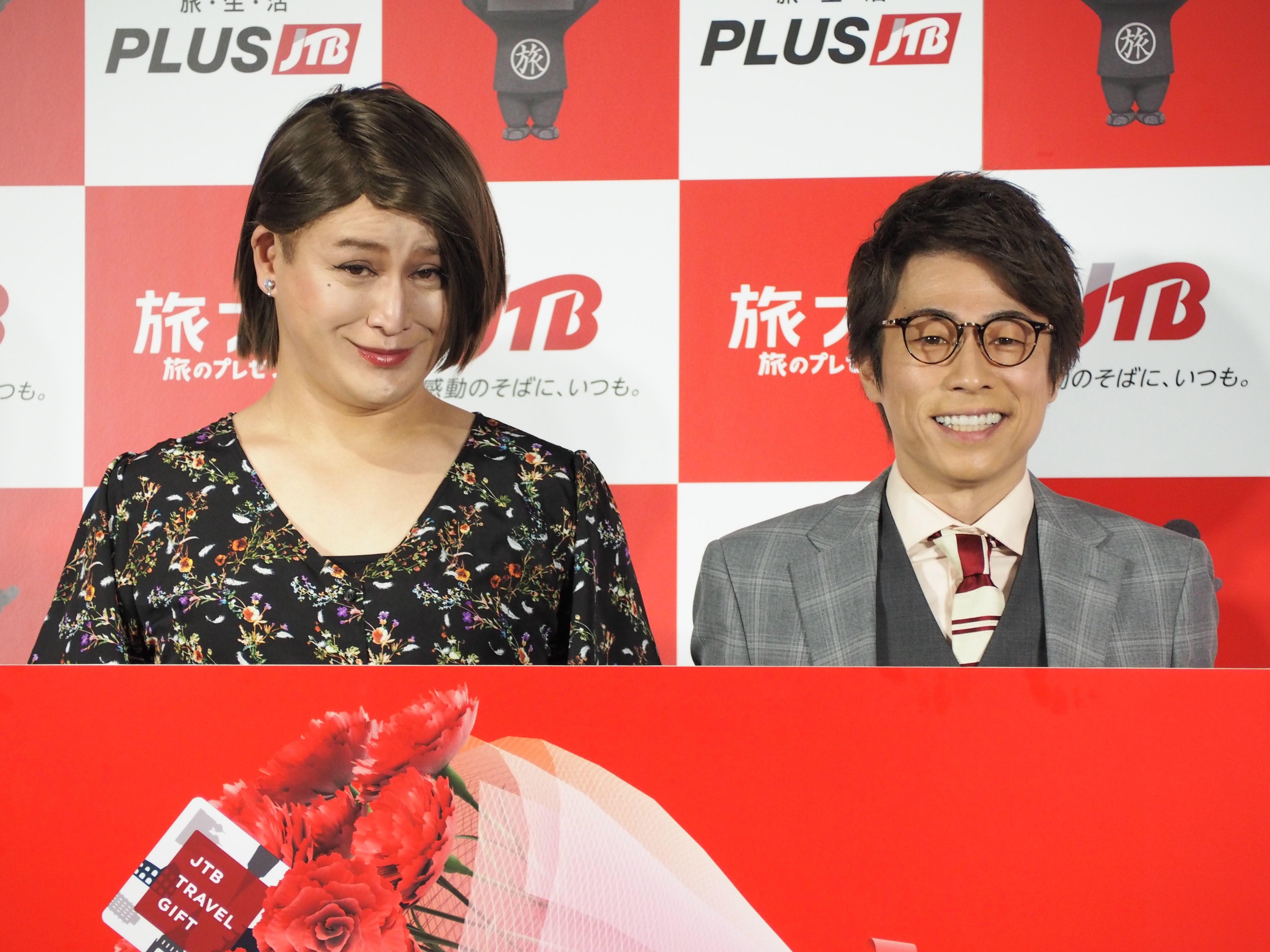 http://news.yoshimoto.co.jp/20180330121840-30baa5152c09ea2da9a9d421ba12f4513900657b.jpg