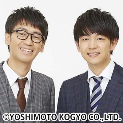 http://news.yoshimoto.co.jp/20180330142414-37b2ca2e942c039f331eee12a76dd18e79ea2b49.jpg