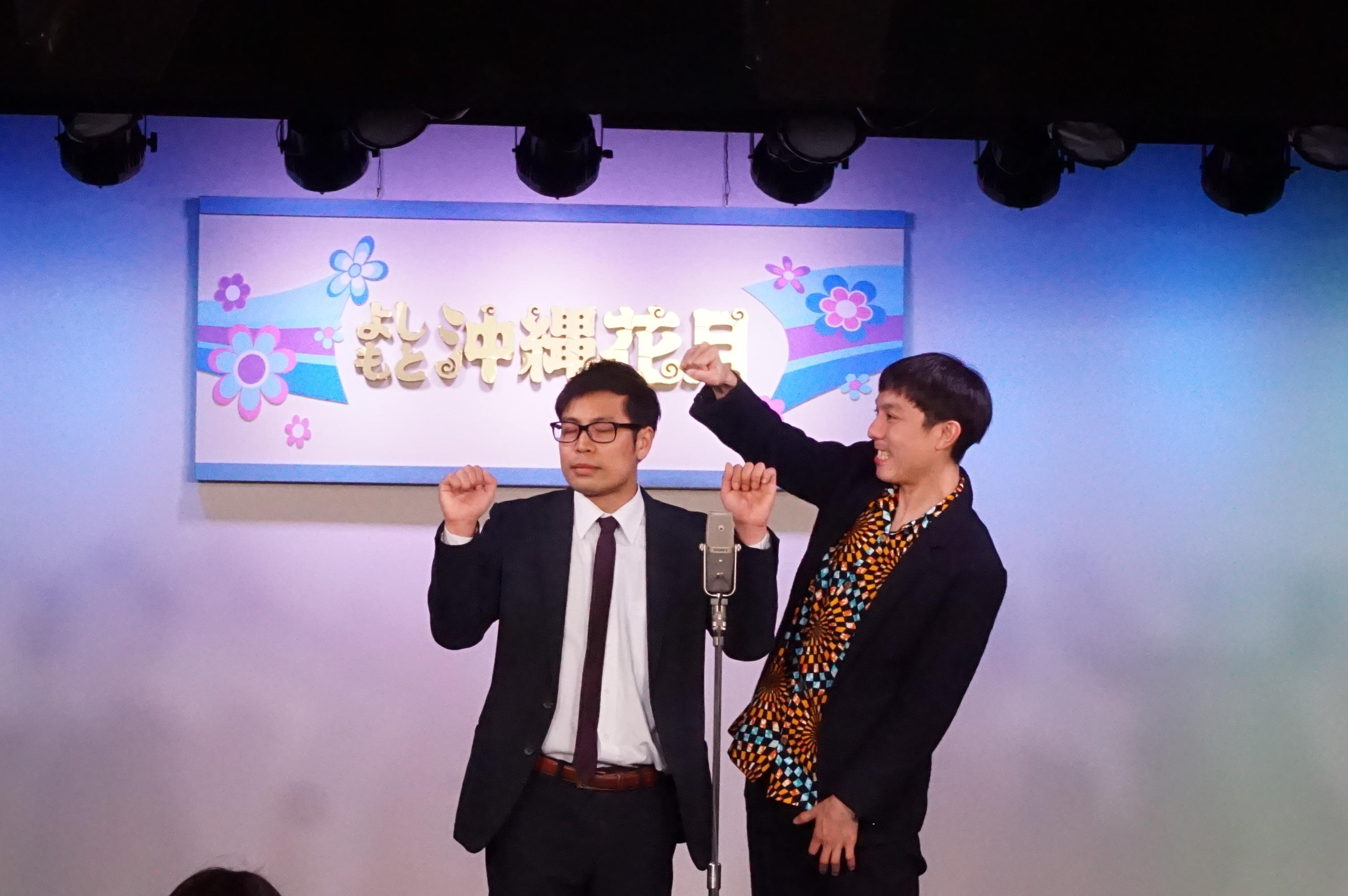 http://news.yoshimoto.co.jp/20180330150508-95319eae9ae3b9a12e929e13318685599ef96253.jpg