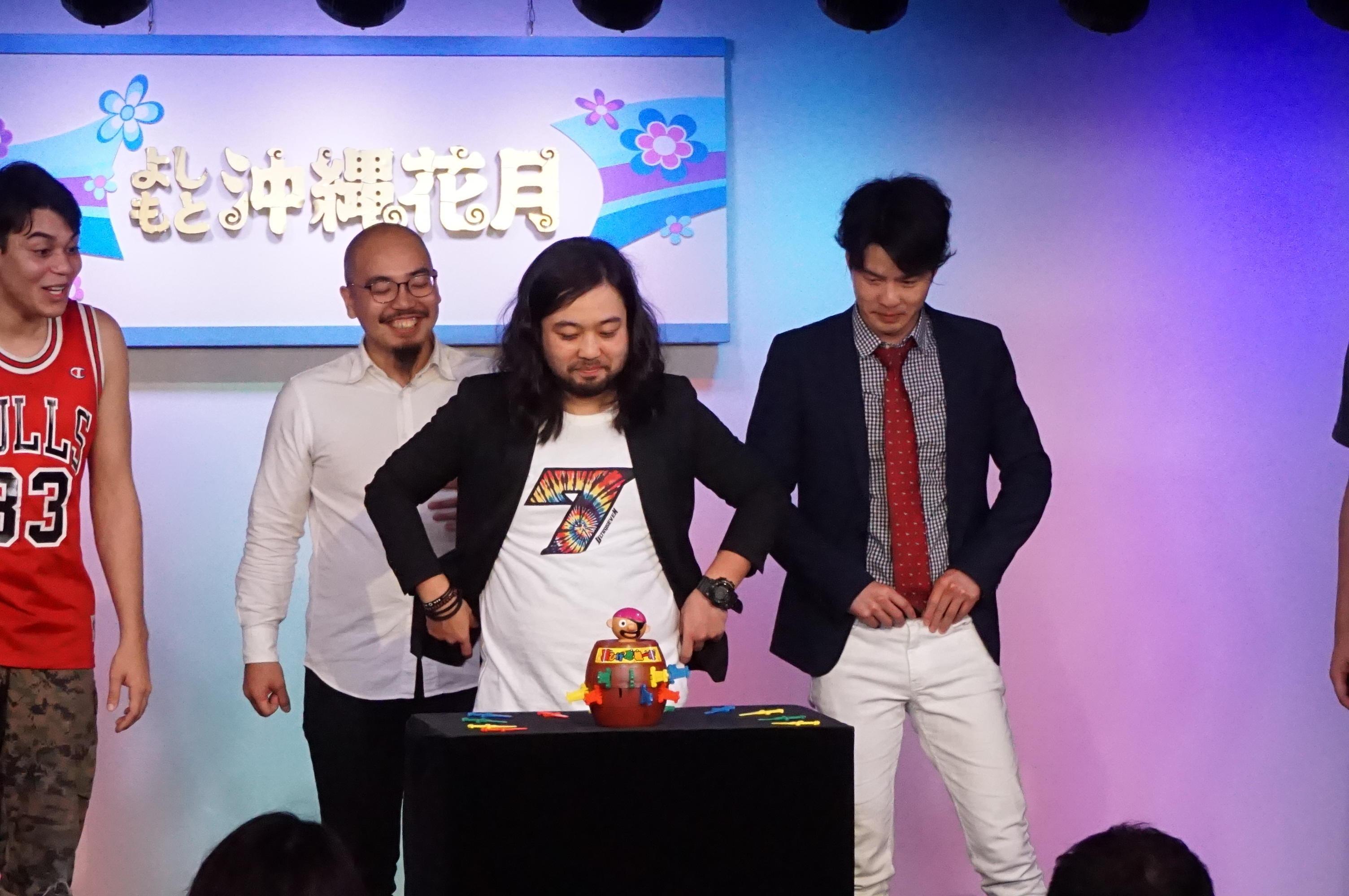 http://news.yoshimoto.co.jp/20180330151207-0d77c3dade06eb631986c7e8a88910e48b032827.jpg