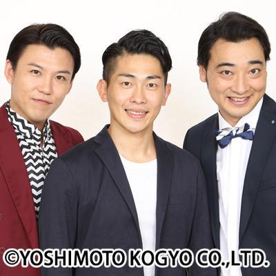 http://news.yoshimoto.co.jp/20180330194341-9407708e561f6b8652940397dd5a1e63e1e03bfb.jpg