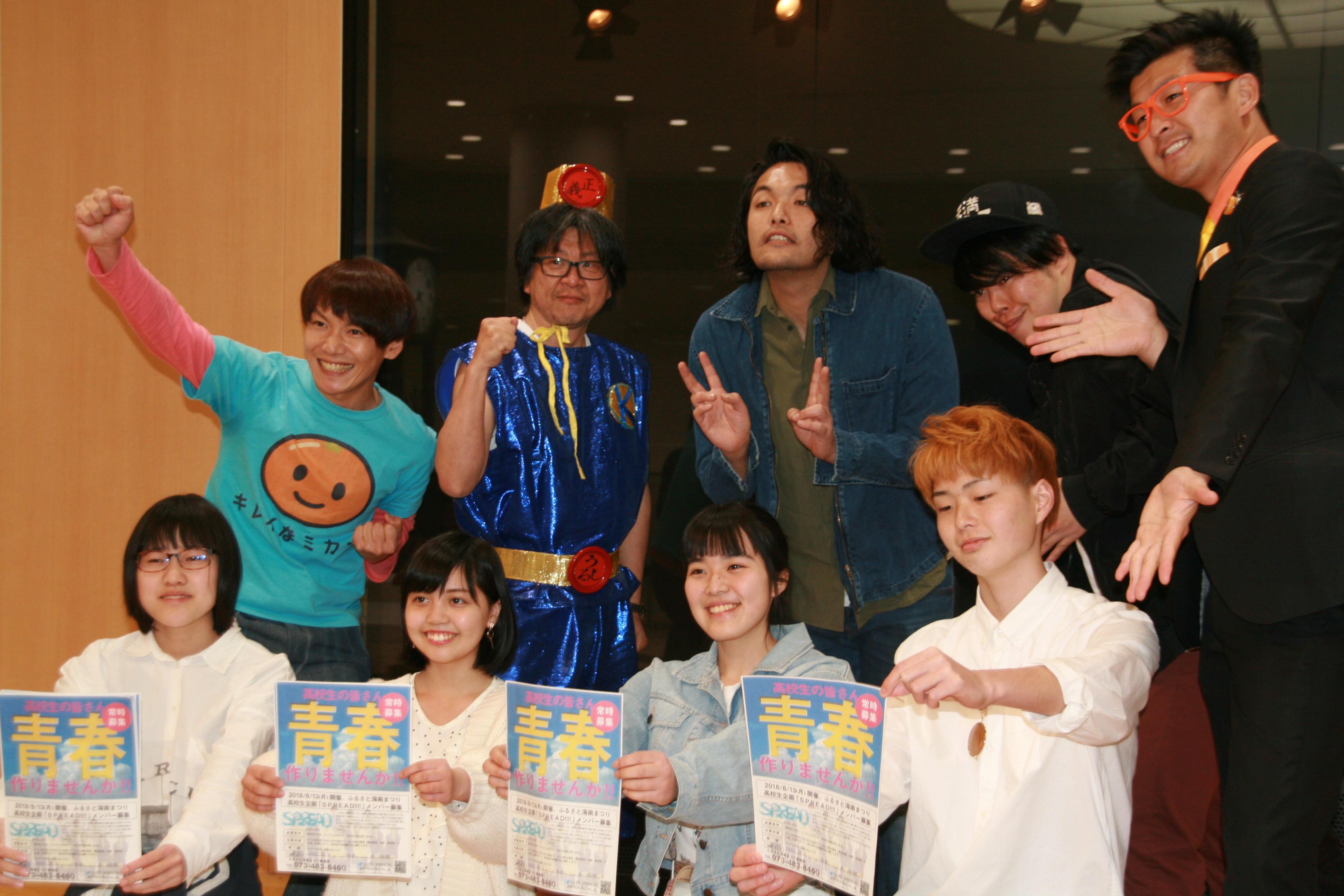 http://news.yoshimoto.co.jp/20180330232049-d2a178bea4221ed27d9d6be27ef0602ad080b706.jpg