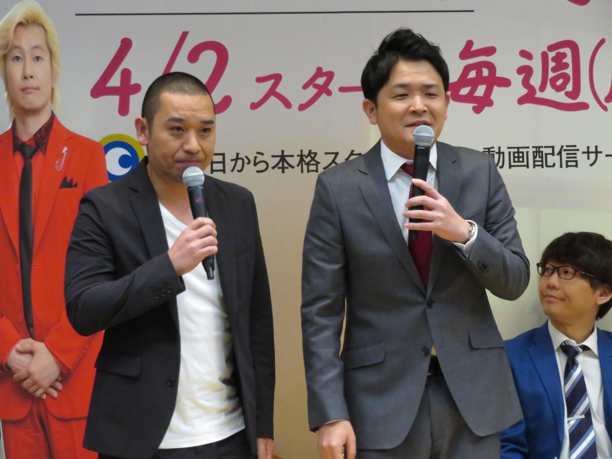 http://news.yoshimoto.co.jp/20180331002429-98c2035f9deb8eac5a4bdb05d3ab235abef7f67b.jpg