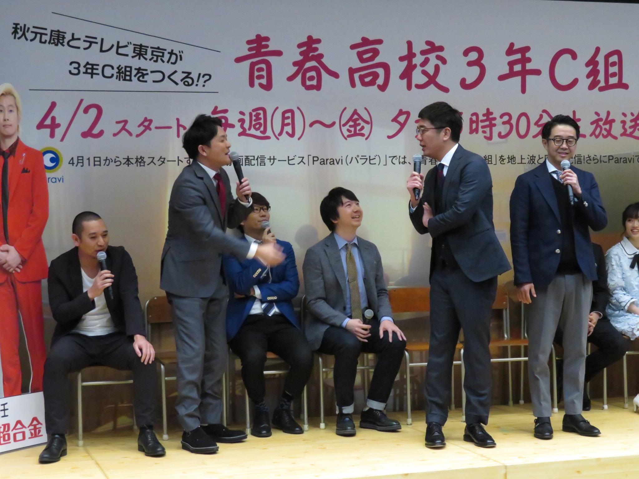 http://news.yoshimoto.co.jp/20180331002524-ffa3ab4a1d0b7e4034a55707a10ee7c0468051ab.jpg