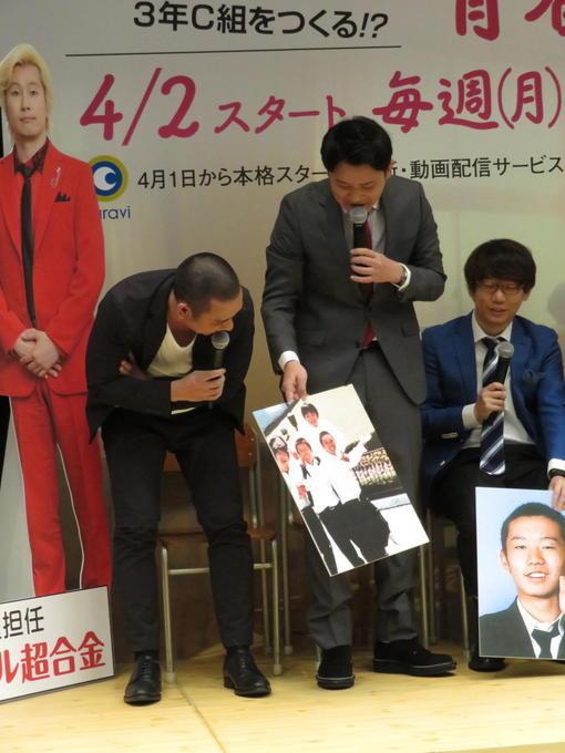 http://news.yoshimoto.co.jp/20180331002611-6bd544eb3d51b97af8077356e0d6e5b8227a8819.jpg