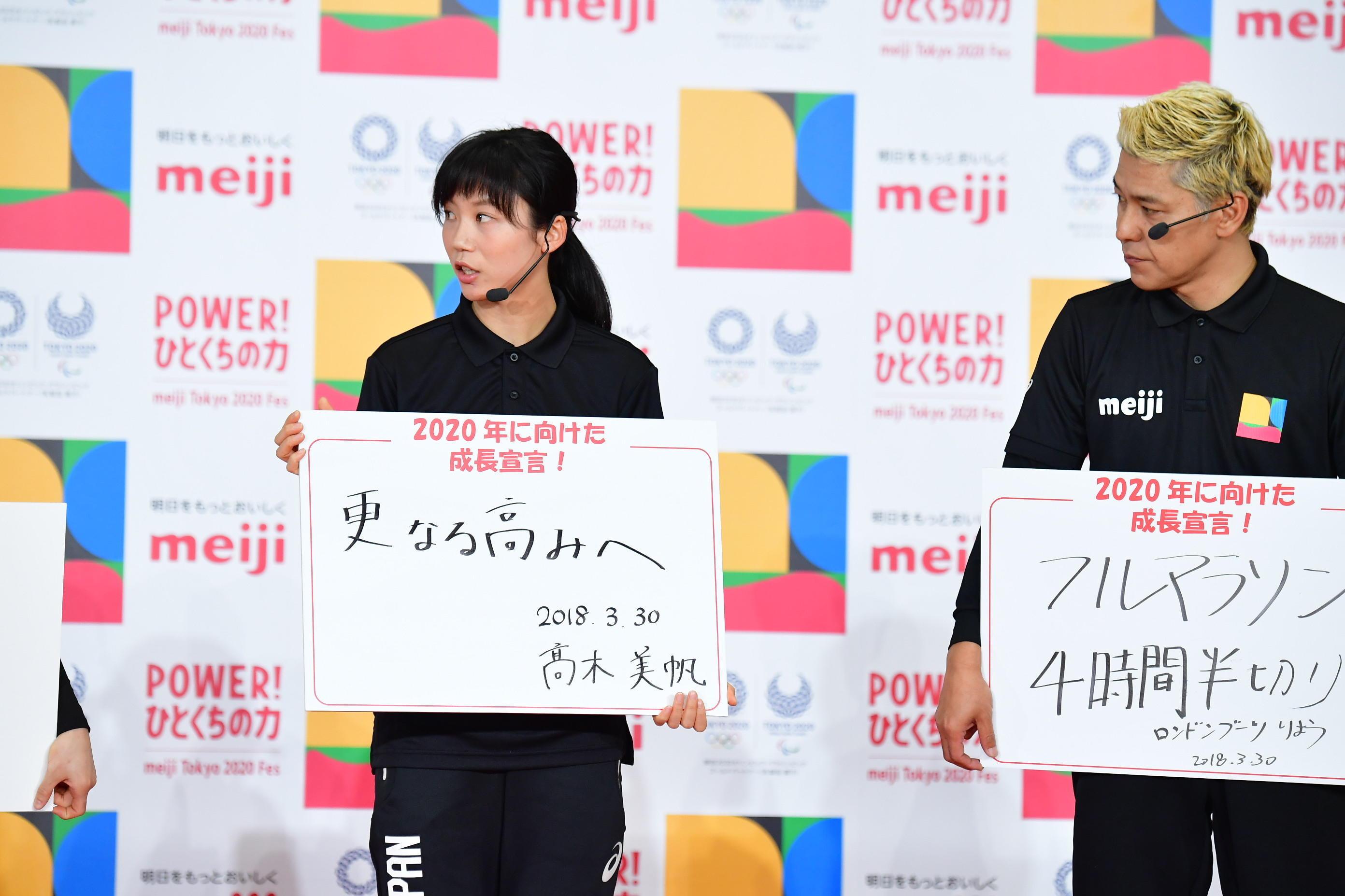 http://news.yoshimoto.co.jp/20180331010320-dbb36d78ab0b12e6d2c02e7fd6e3f651ac246c8b.jpg