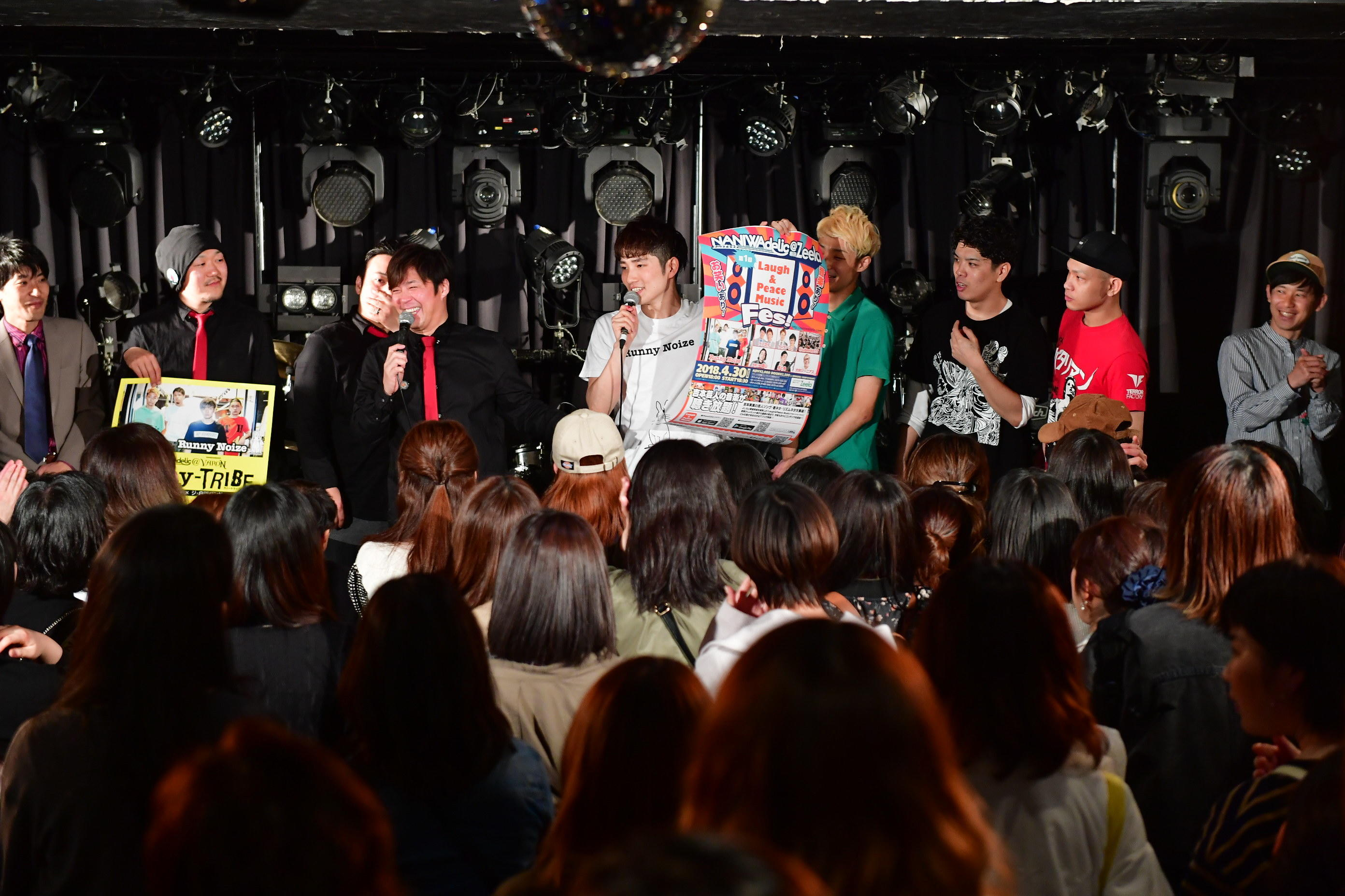 http://news.yoshimoto.co.jp/20180331130545-7ffcbeedf62b7d0d9c5043dc86c0d3330d1f9869.jpg