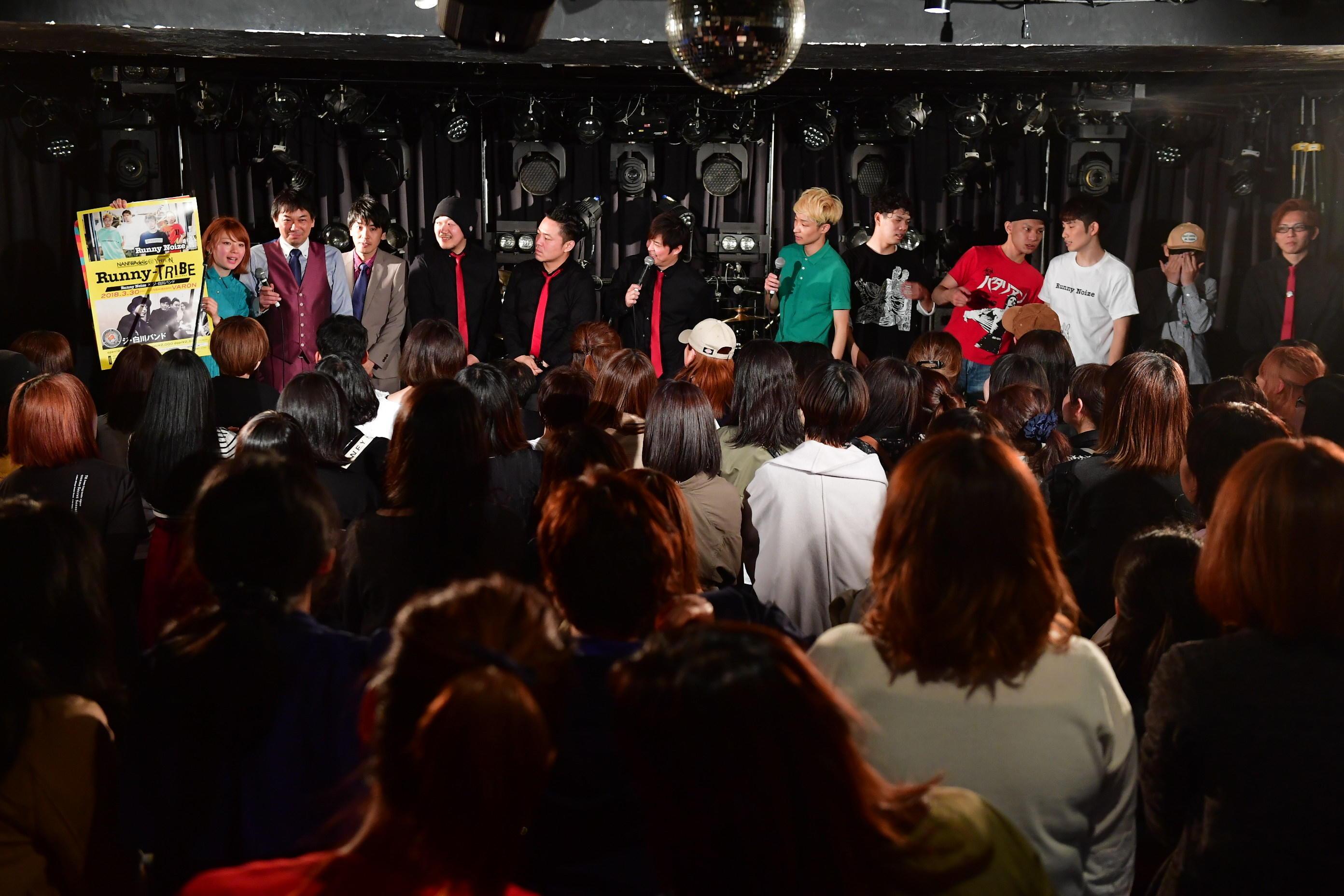 http://news.yoshimoto.co.jp/20180331130551-57d5b78926c3190a794dafcd95d6caf4d3ed4362.jpg